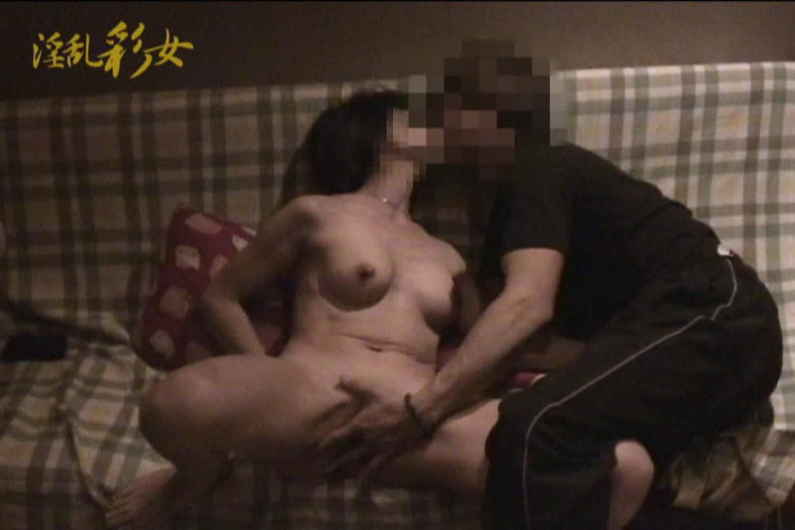 淫乱彩女 麻優里 旦那の前で王様ゲーム SEX  106pic 12