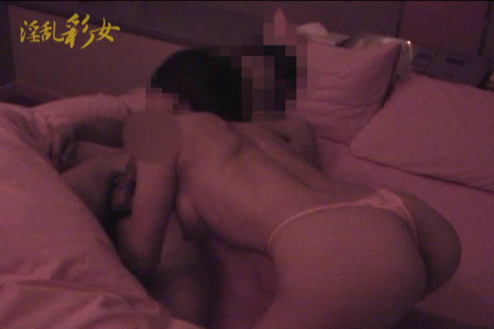 淫乱彩女 麻優里 旦那の前で王様ゲーム SEX  106pic 14