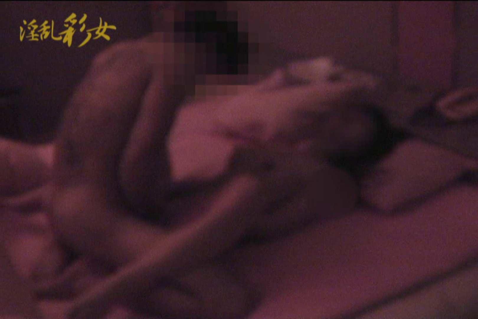 淫乱彩女 麻優里 旦那の前で王様ゲーム SEX  106pic 27