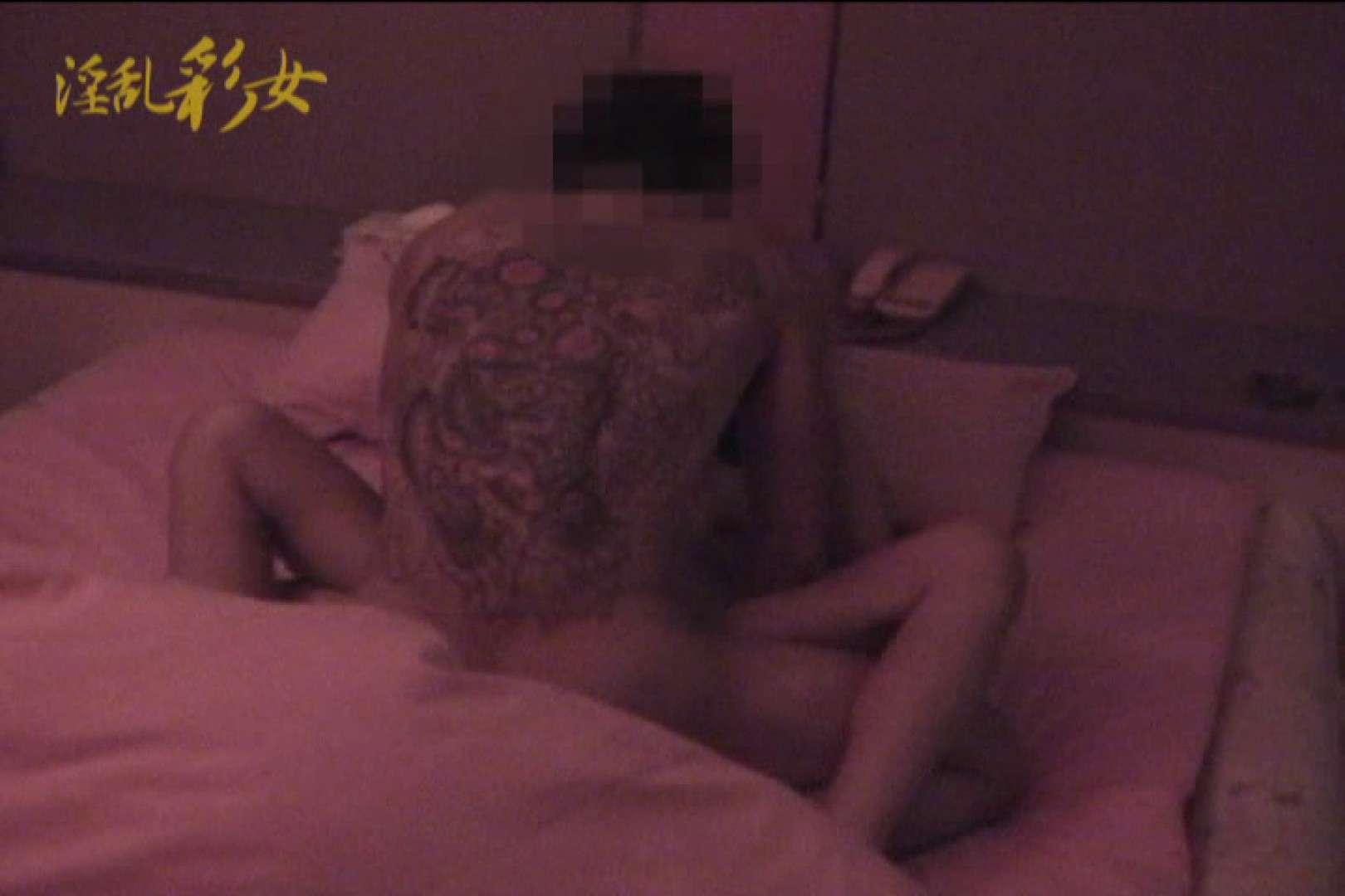 淫乱彩女 麻優里 旦那の前で王様ゲーム SEX  106pic 34