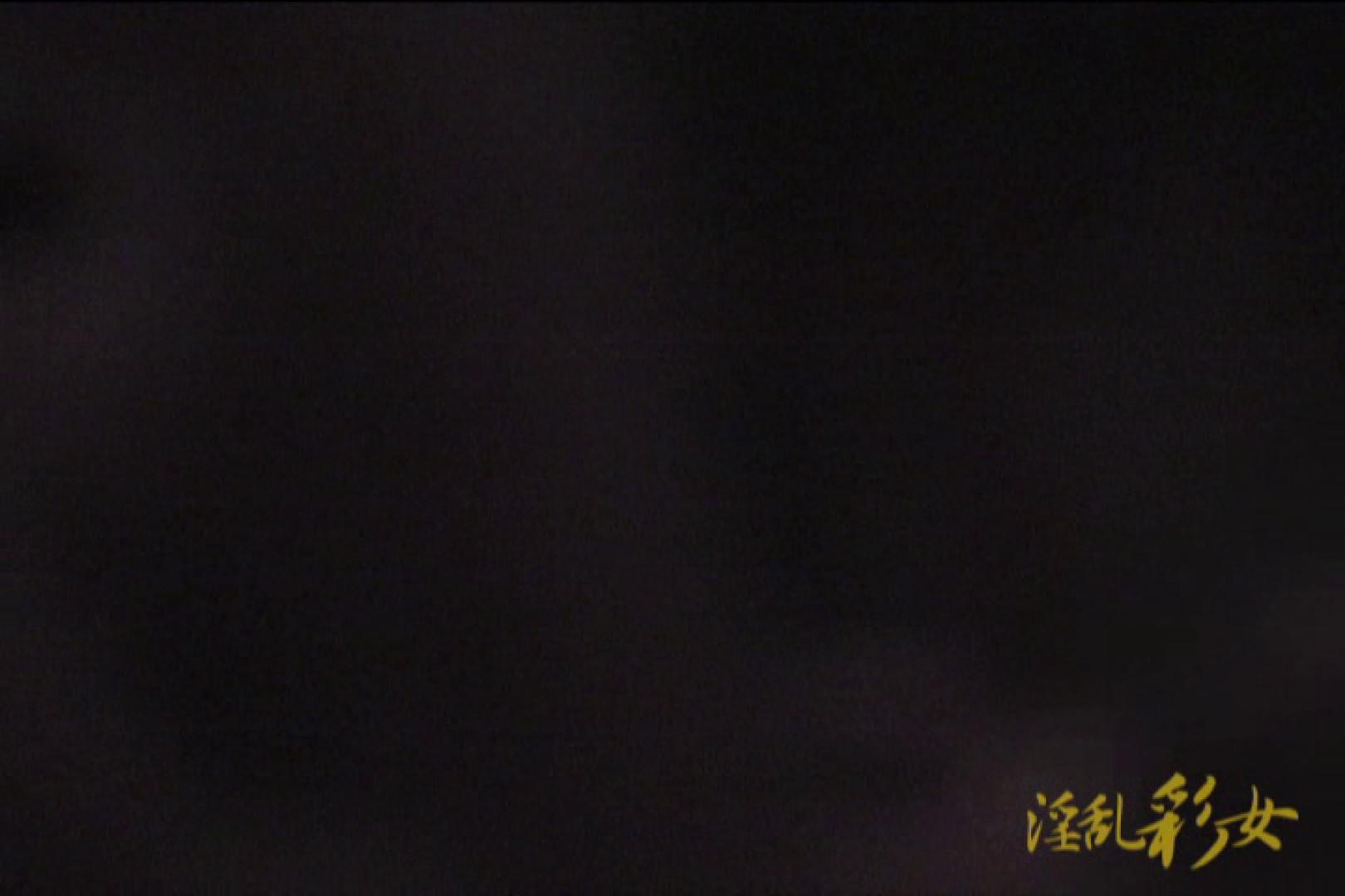 淫乱彩女 麻優里 旦那の前で王様ゲーム SEX  106pic 86