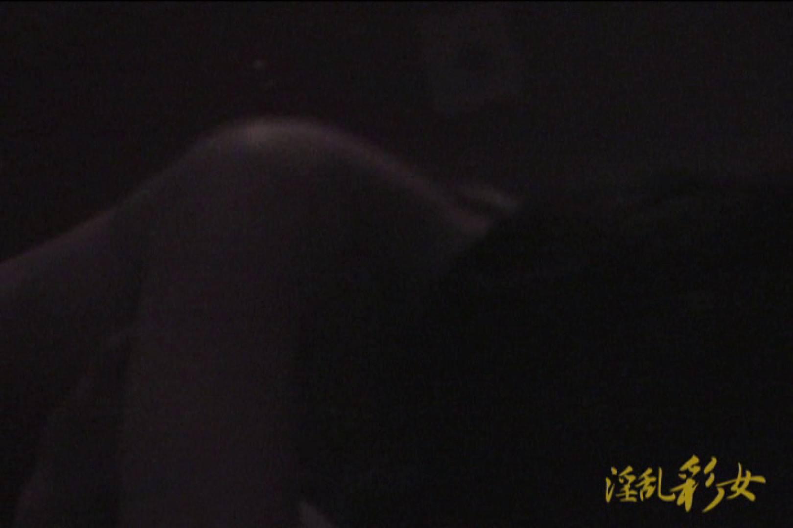淫乱彩女 麻優里 旦那の前で王様ゲーム SEX  106pic 87