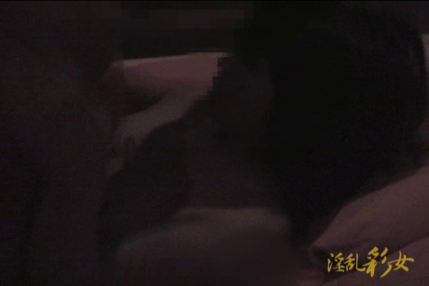 淫乱彩女 麻優里 旦那の前で王様ゲーム SEX  106pic 95
