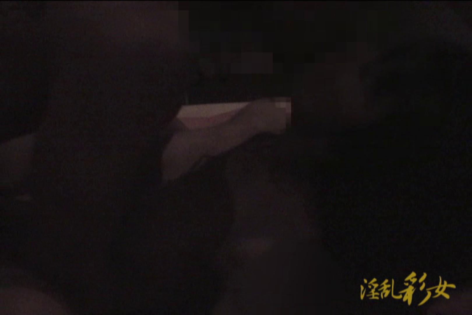 淫乱彩女 麻優里 旦那の前で王様ゲーム SEX  106pic 98