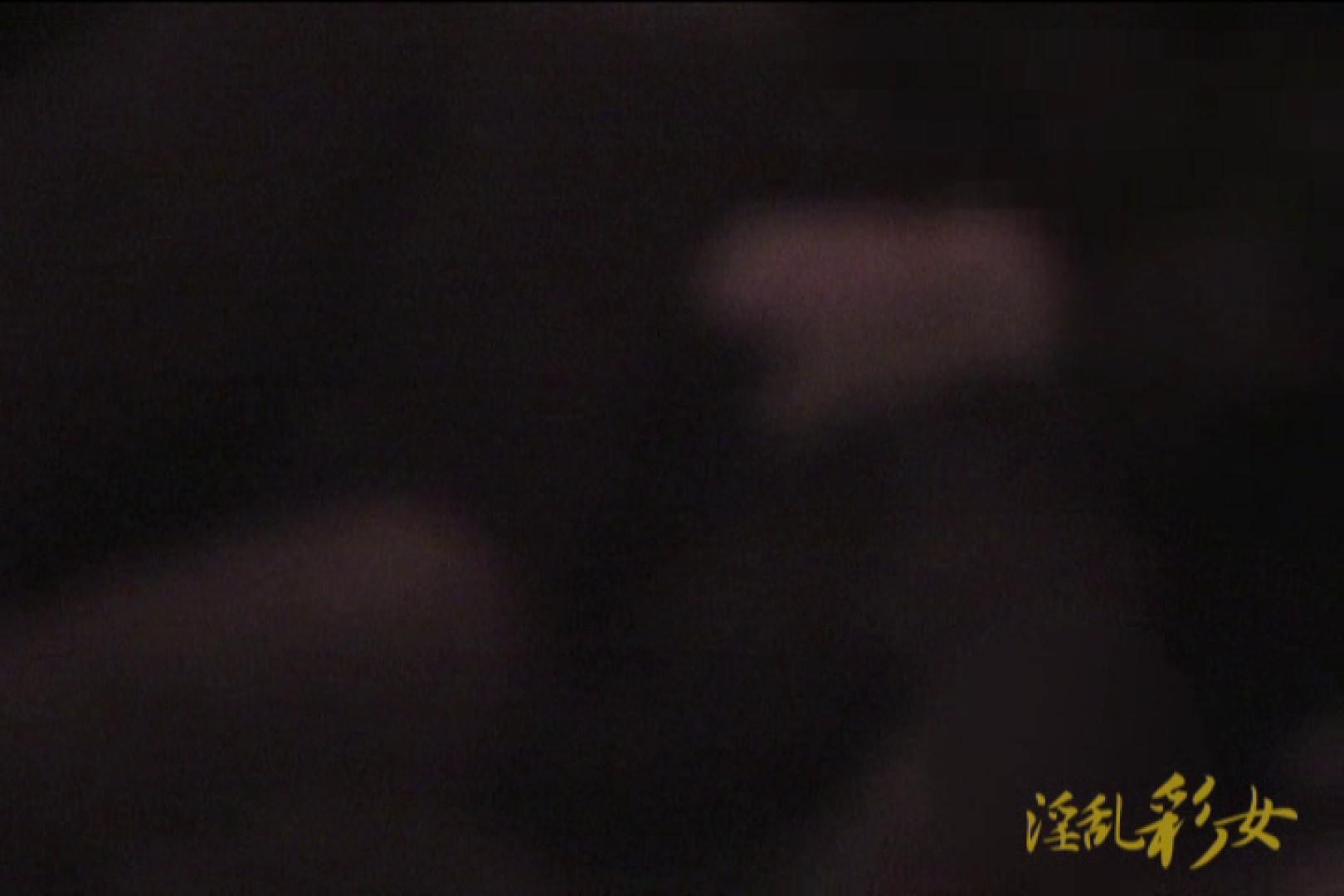 淫乱彩女 麻優里 旦那の前で王様ゲーム SEX  106pic 99