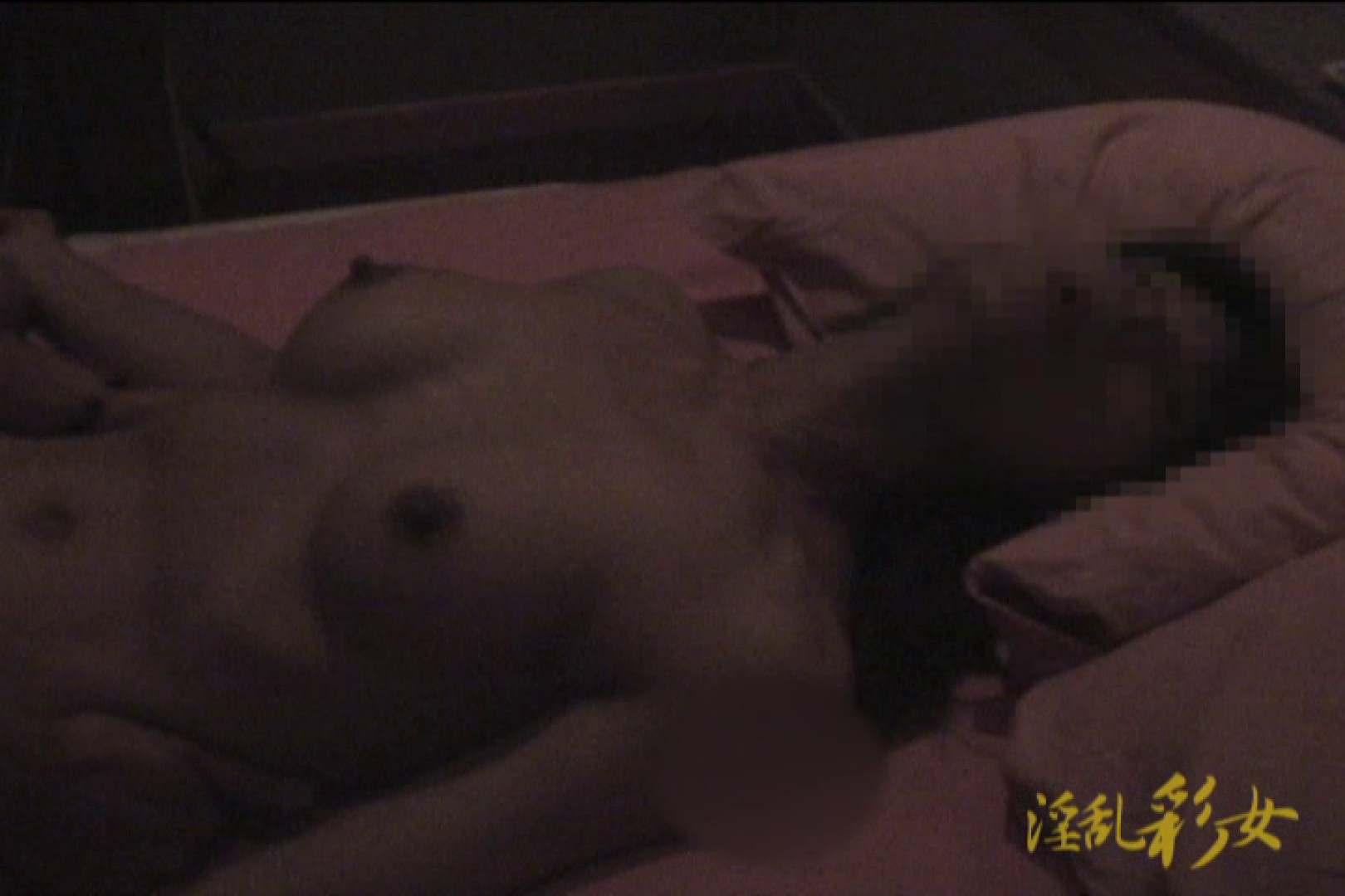 淫乱彩女 麻優里 旦那の前で王様ゲーム SEX  106pic 101
