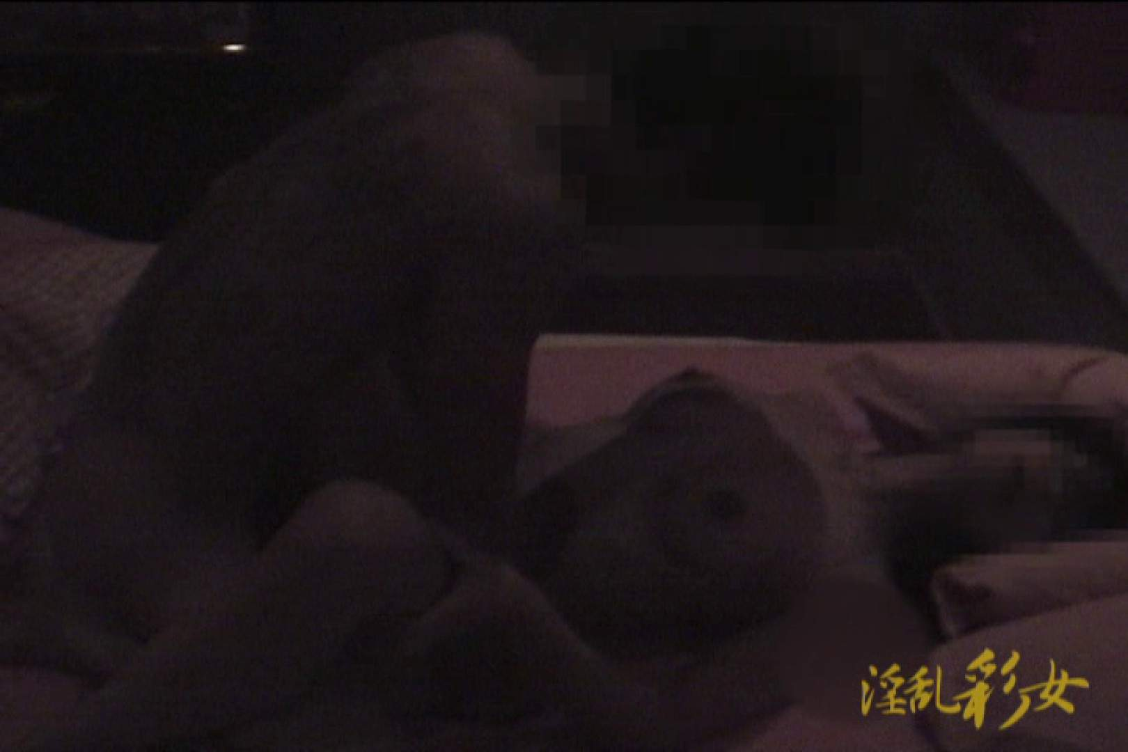 淫乱彩女 麻優里 旦那の前で王様ゲーム SEX  106pic 102