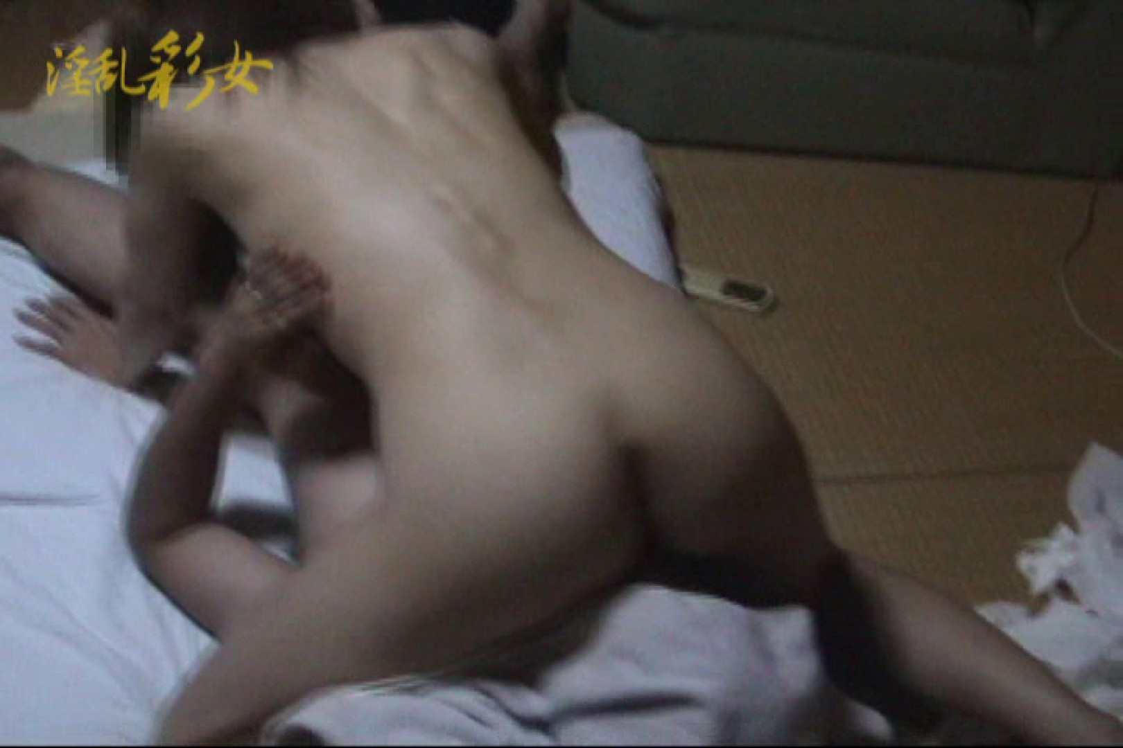 淫乱彩女 麻優里 禁断の彼氏 フェラ  67pic 4
