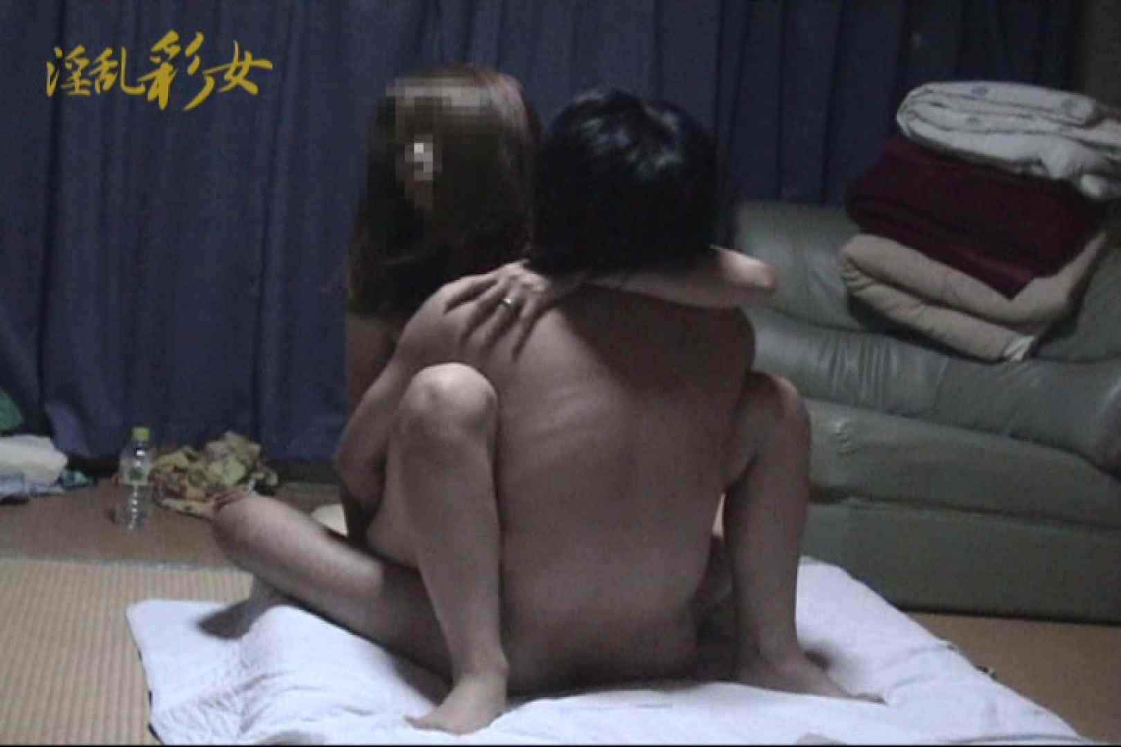 淫乱彩女 麻優里 禁断の彼氏 フェラ  67pic 15