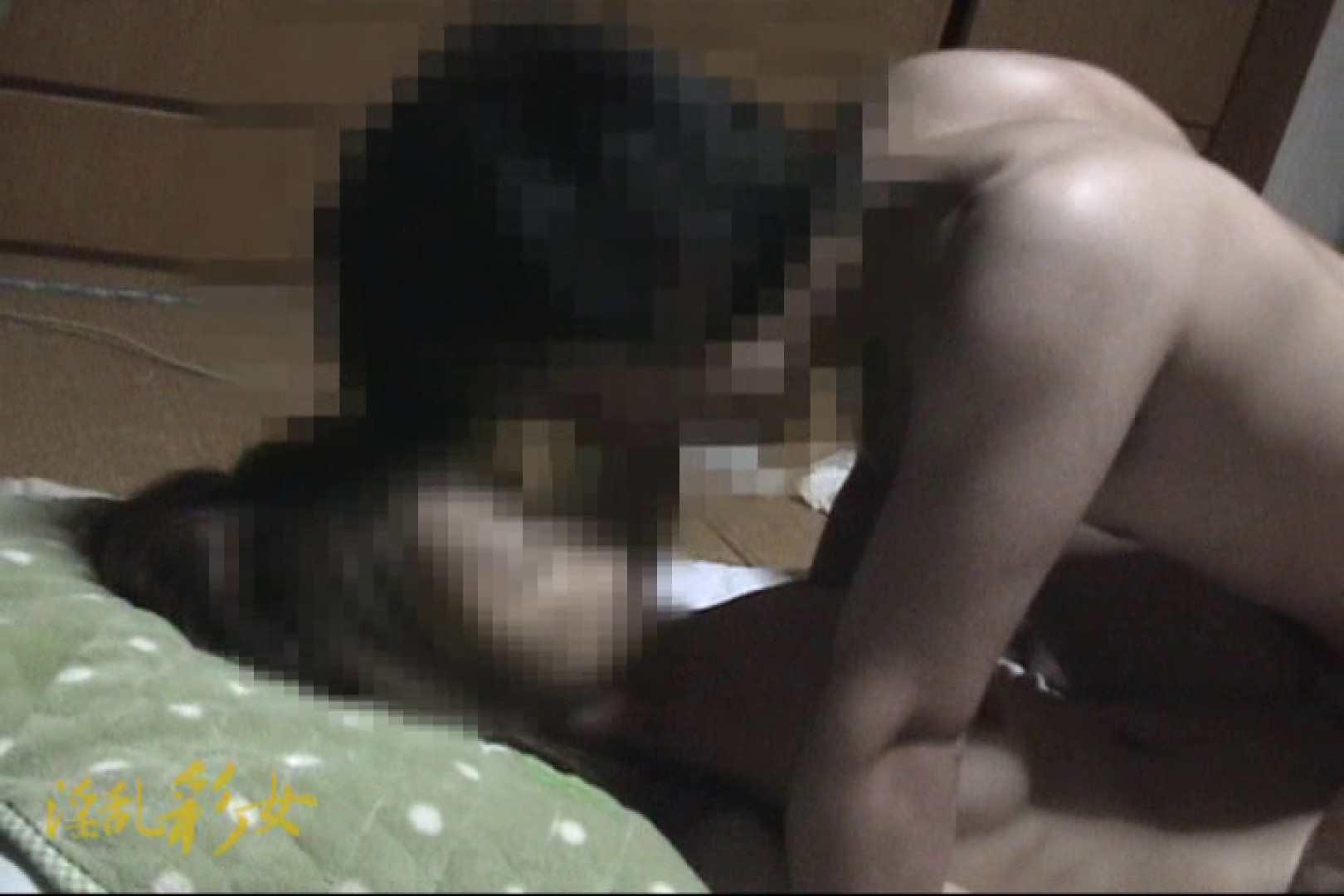淫乱彩女 麻優里 禁断の彼氏 フェラ  67pic 24