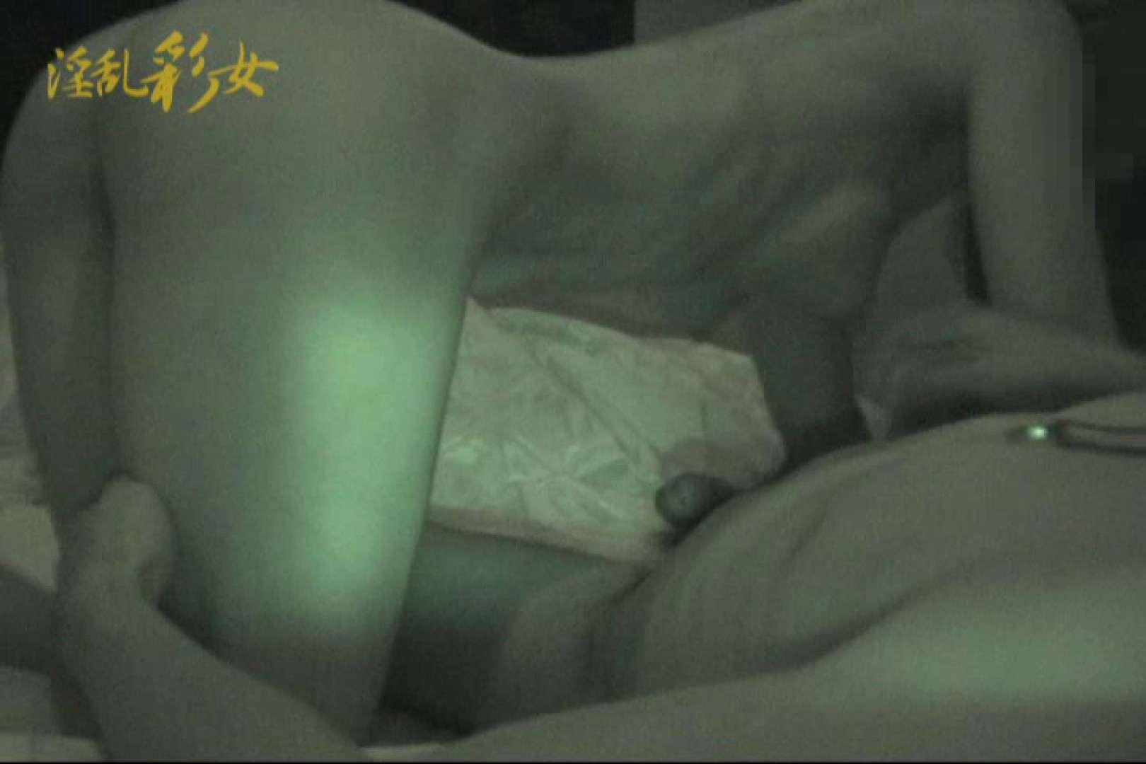 淫乱彩女 麻優里 禁断の彼氏2 淫乱  95pic 13
