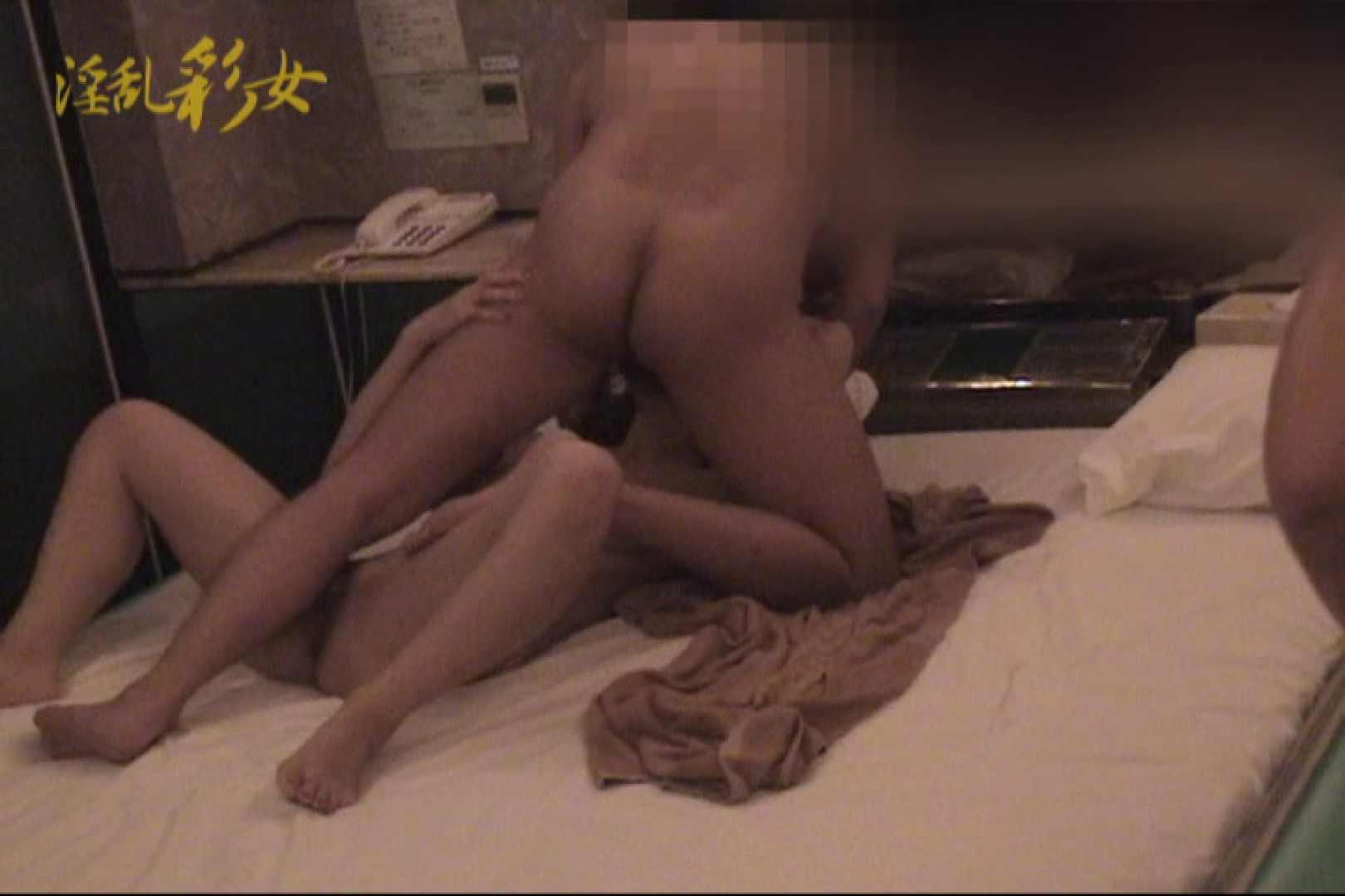 淫乱彩女 麻優里 ホテルで3P絶倫編 3P  81pic 73