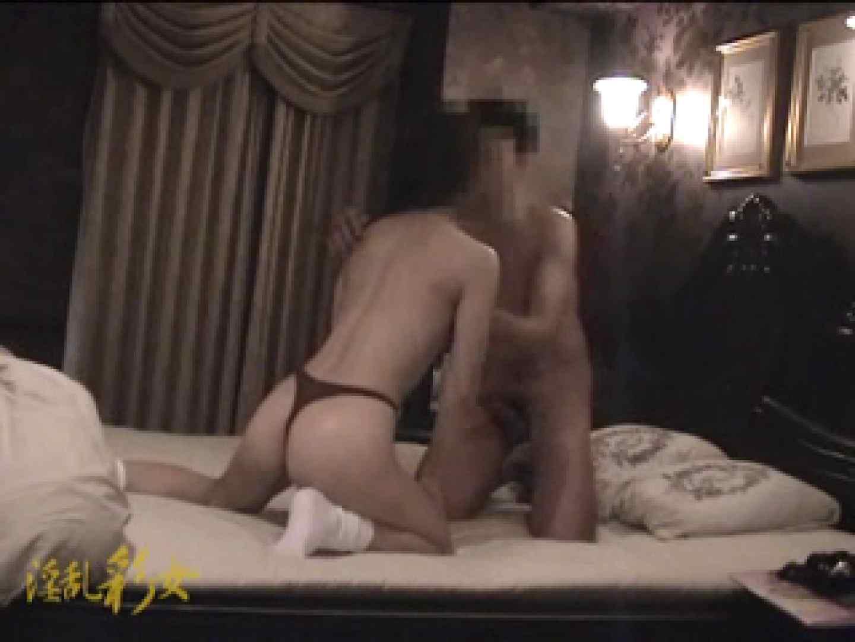 淫乱彩女 麻優里 今回は激しく感じてます。 ホテル  113pic 83