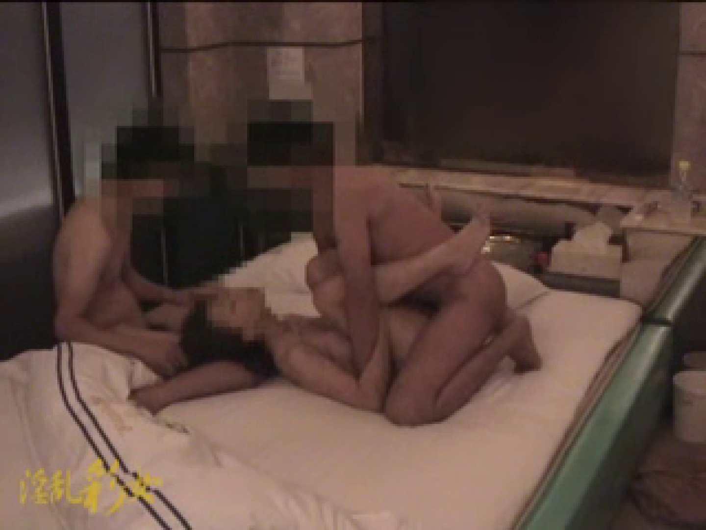 淫乱彩女 麻優里 もう一本参入で3Pに!! 3P  94pic 52