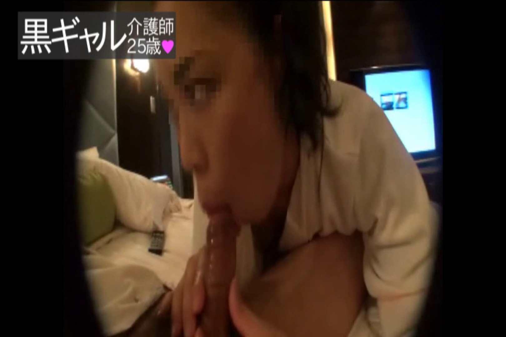 独占入手 従順M黒ギャル介護師25歳vol.5 OL  64pic 7