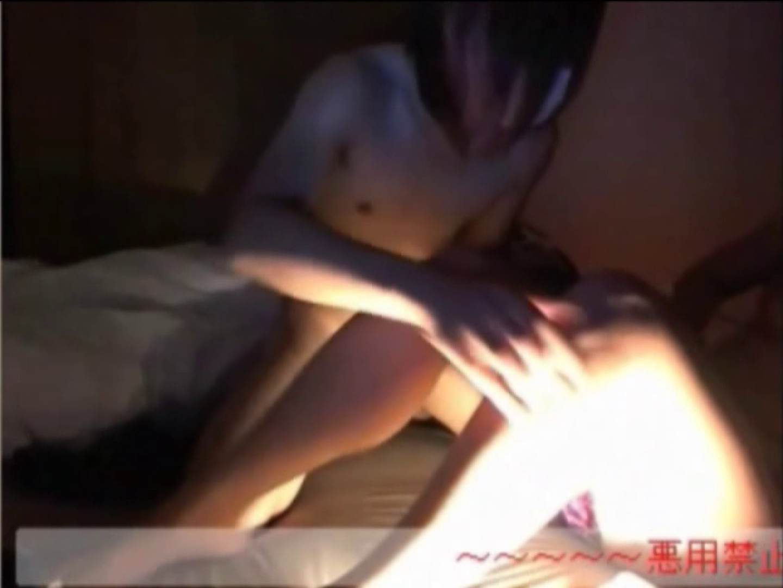 ガチンコ!!激カワギャル限定個人ハメ撮りセフレ編Vol.03 ギャル  108pic 99