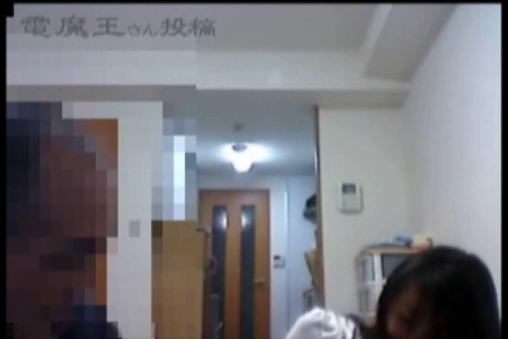 電魔王さんの「隠撮の部屋」ミーナ 0  110pic 20