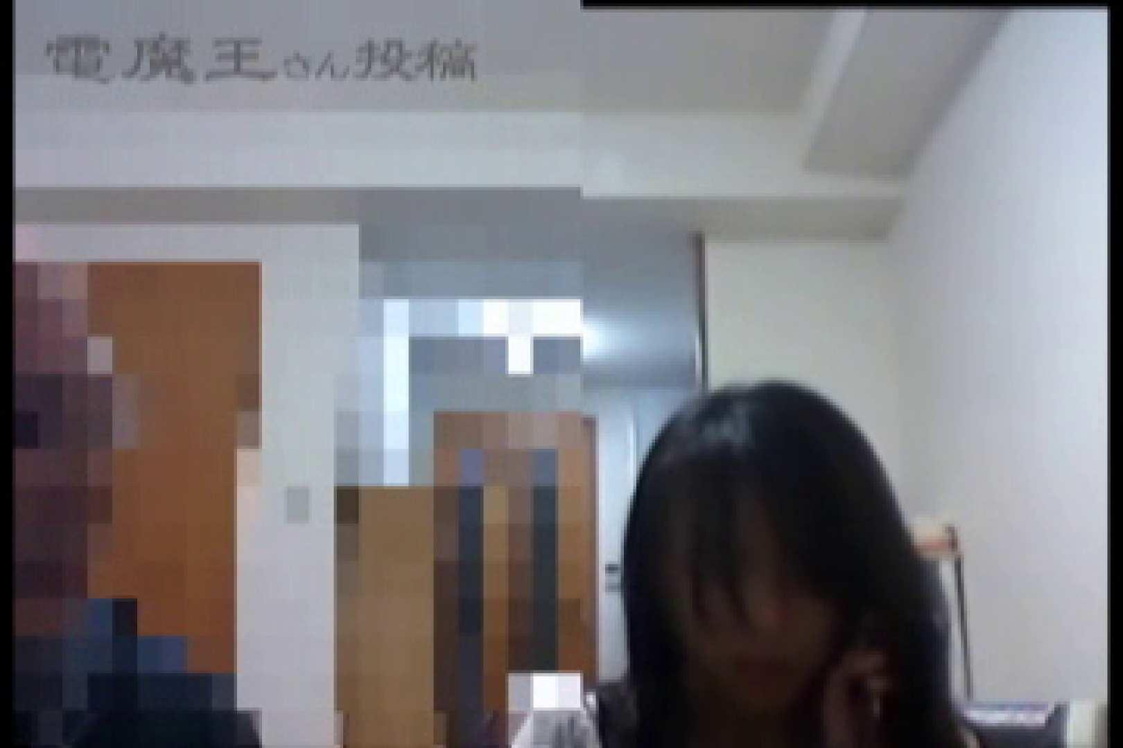 電魔王さんの「隠撮の部屋」ミーナ 0  110pic 29