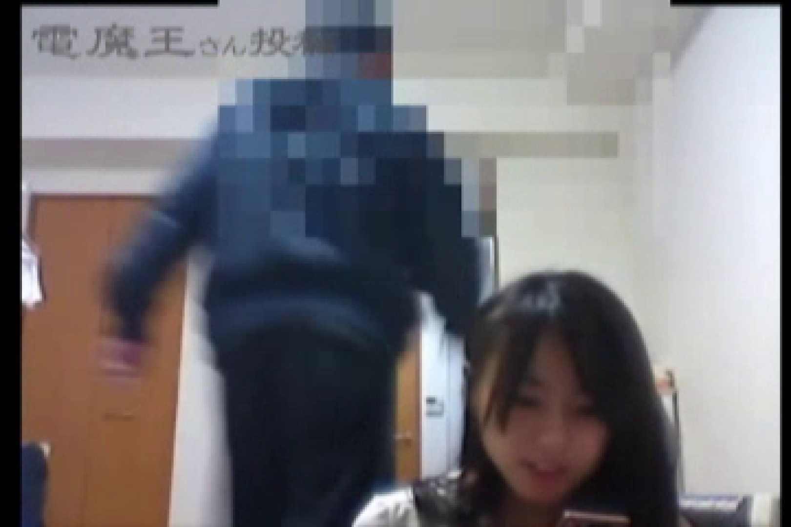 電魔王さんの「隠撮の部屋」ミーナ 0  110pic 30