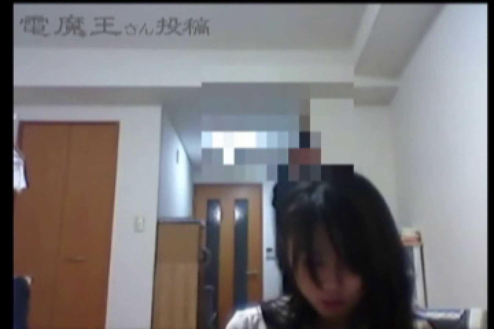 電魔王さんの「隠撮の部屋」ミーナ 0  110pic 32