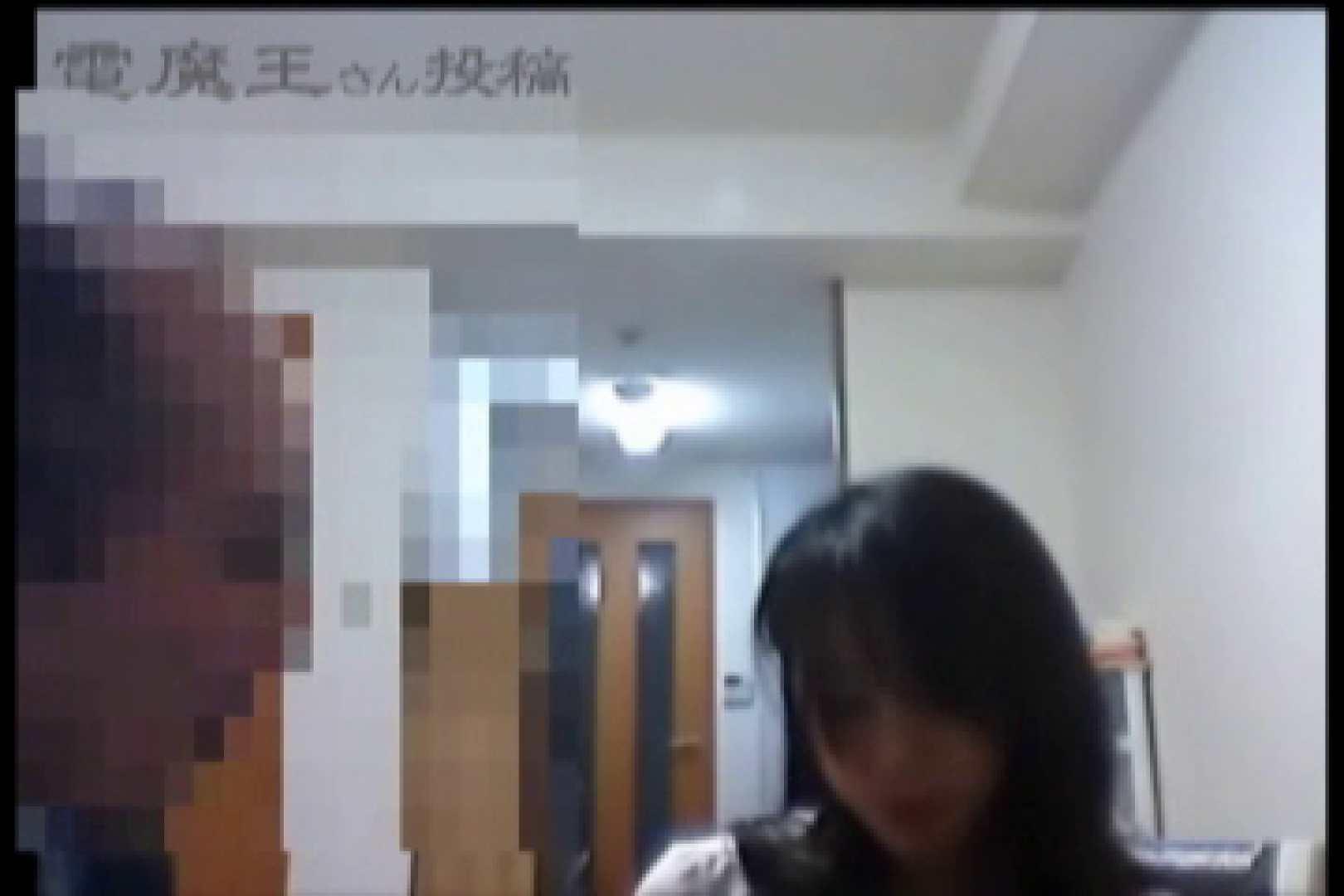 電魔王さんの「隠撮の部屋」ミーナ 0  110pic 34