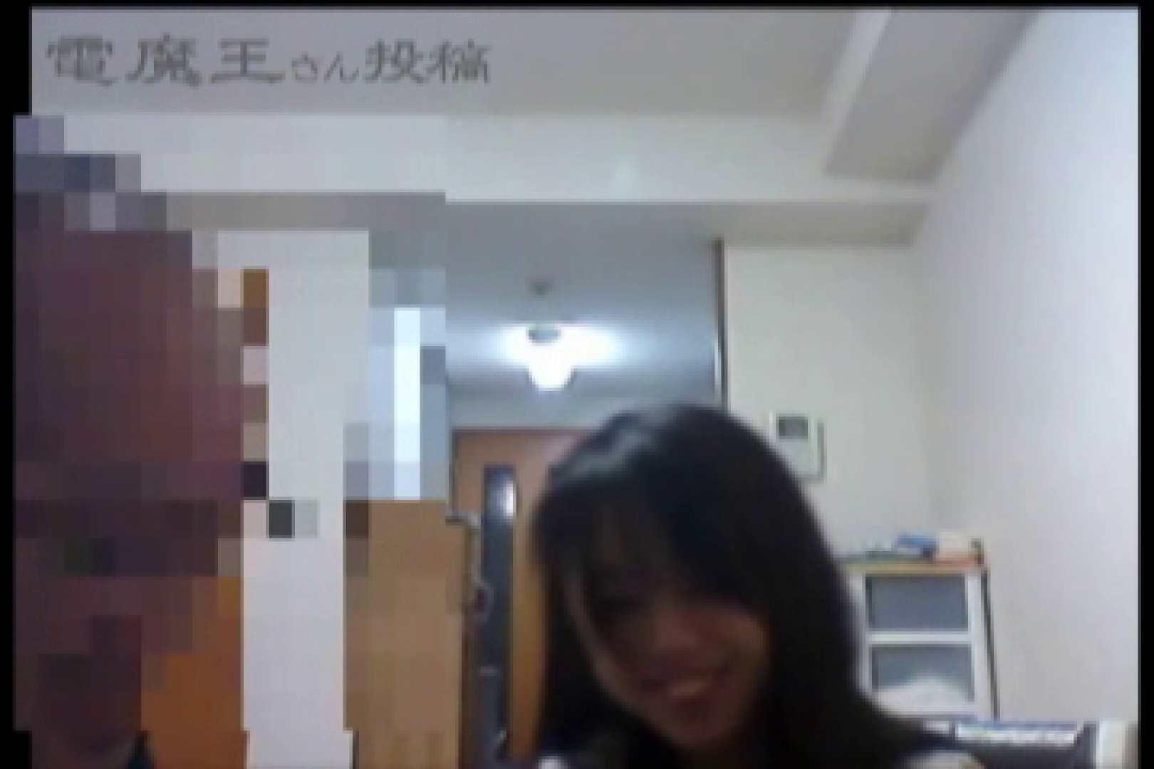 電魔王さんの「隠撮の部屋」ミーナ 0  110pic 36