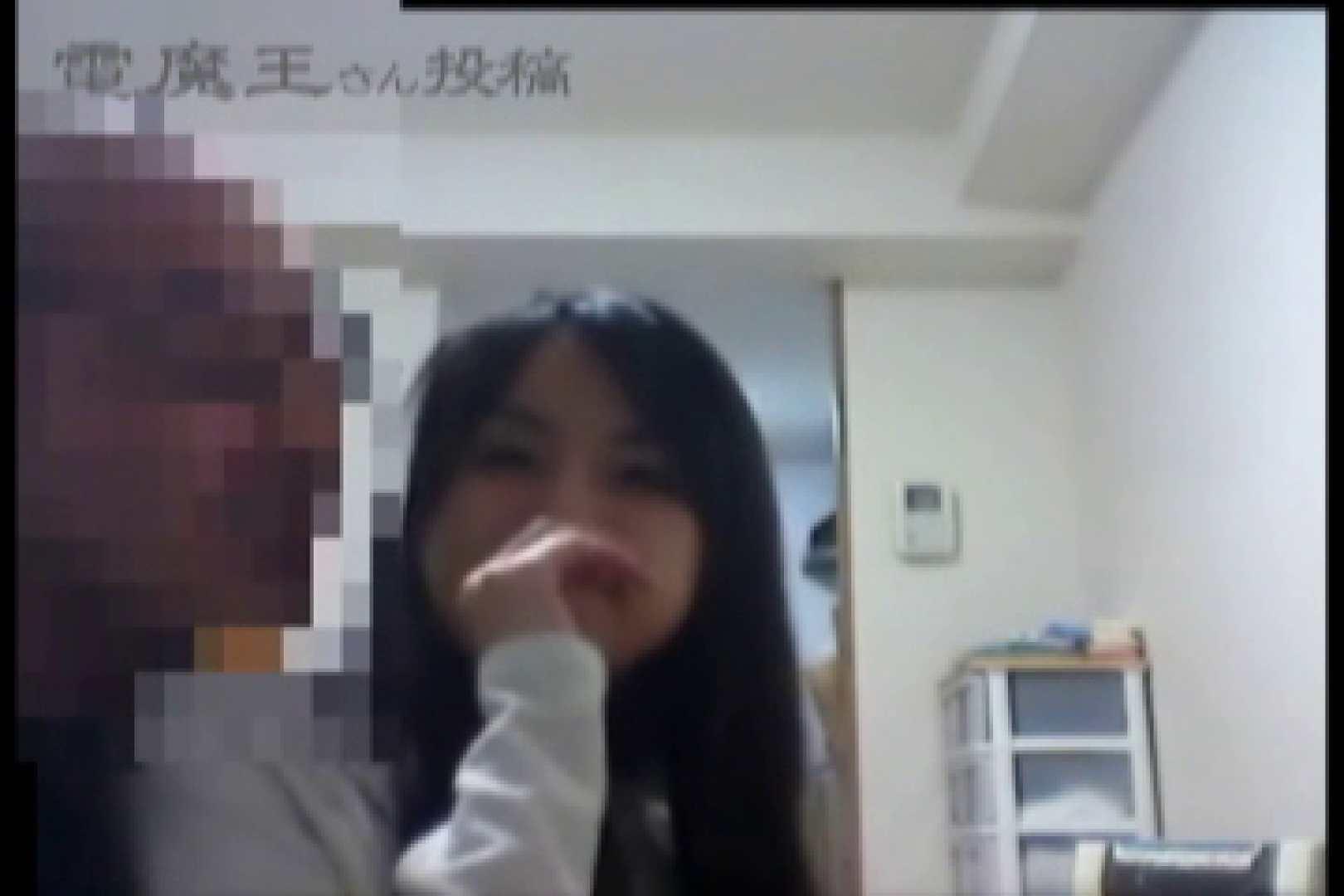 電魔王さんの「隠撮の部屋」ミーナ 0  110pic 58