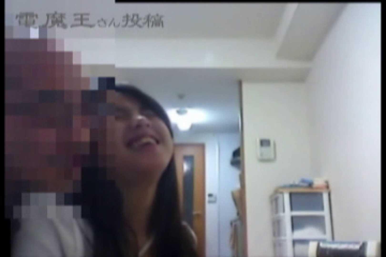 電魔王さんの「隠撮の部屋」ミーナ 0  110pic 60