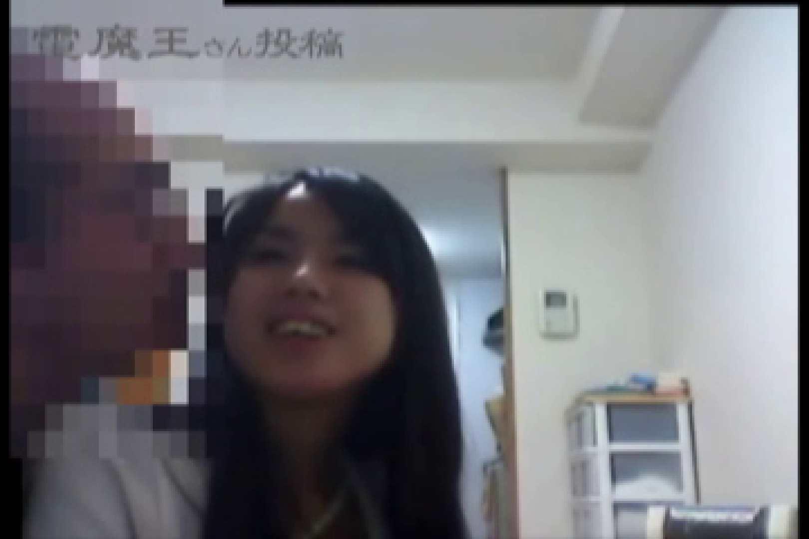 電魔王さんの「隠撮の部屋」ミーナ 0  110pic 62