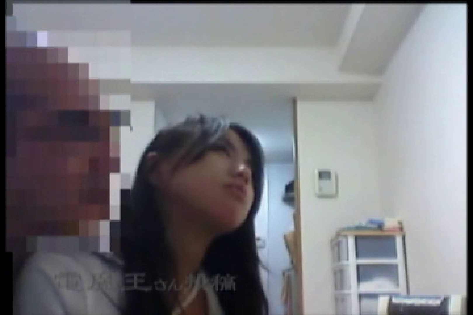 電魔王さんの「隠撮の部屋」ミーナ 0  110pic 66