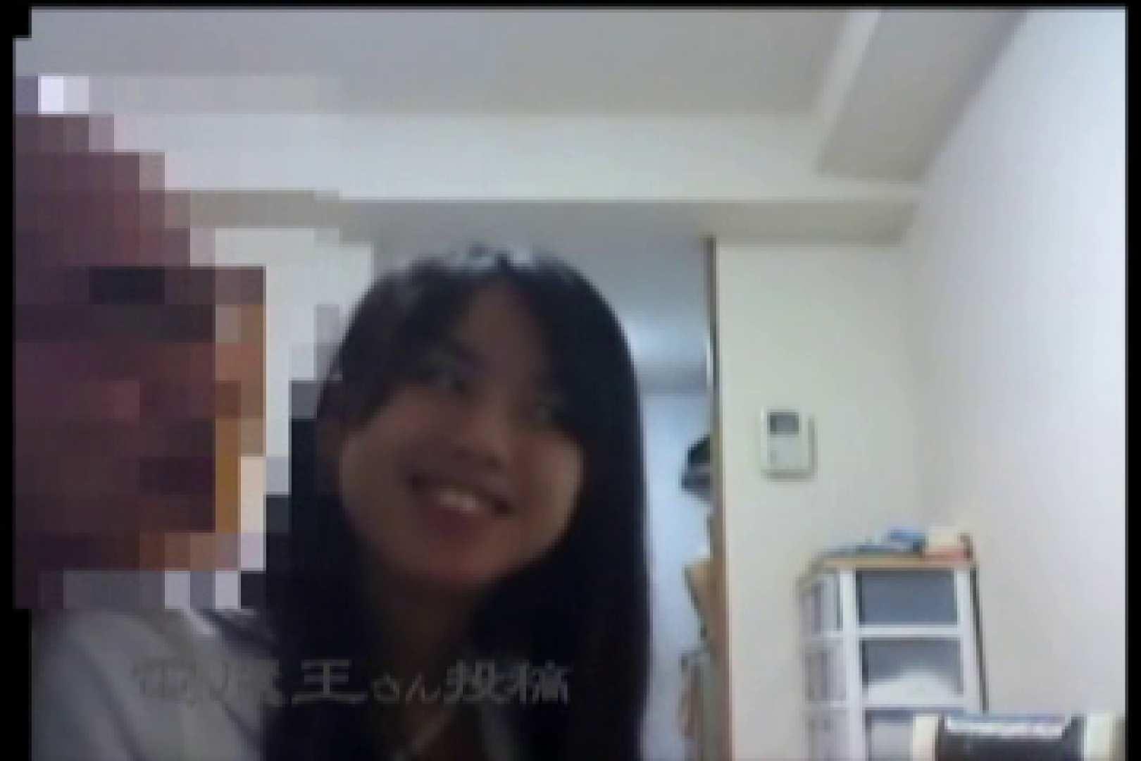 電魔王さんの「隠撮の部屋」ミーナ 0  110pic 68
