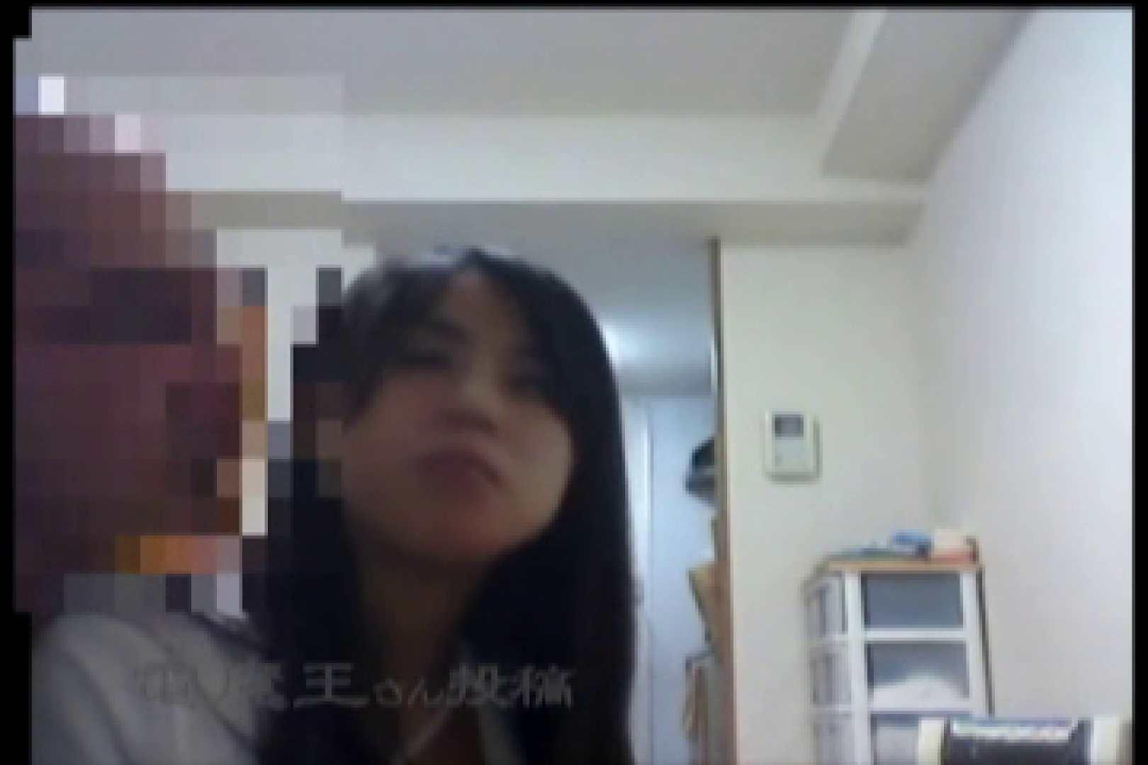 電魔王さんの「隠撮の部屋」ミーナ 0  110pic 69