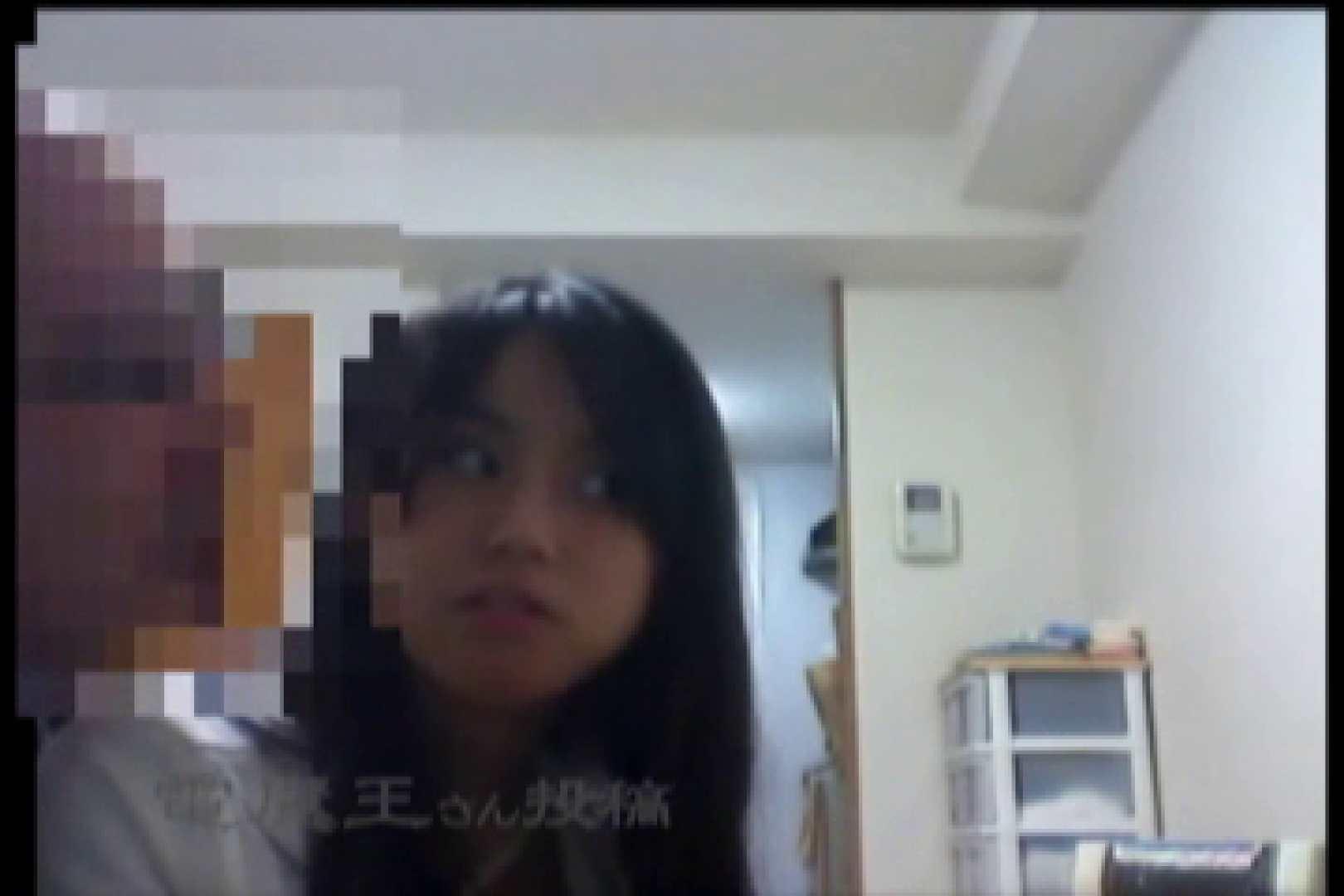 電魔王さんの「隠撮の部屋」ミーナ 0  110pic 70