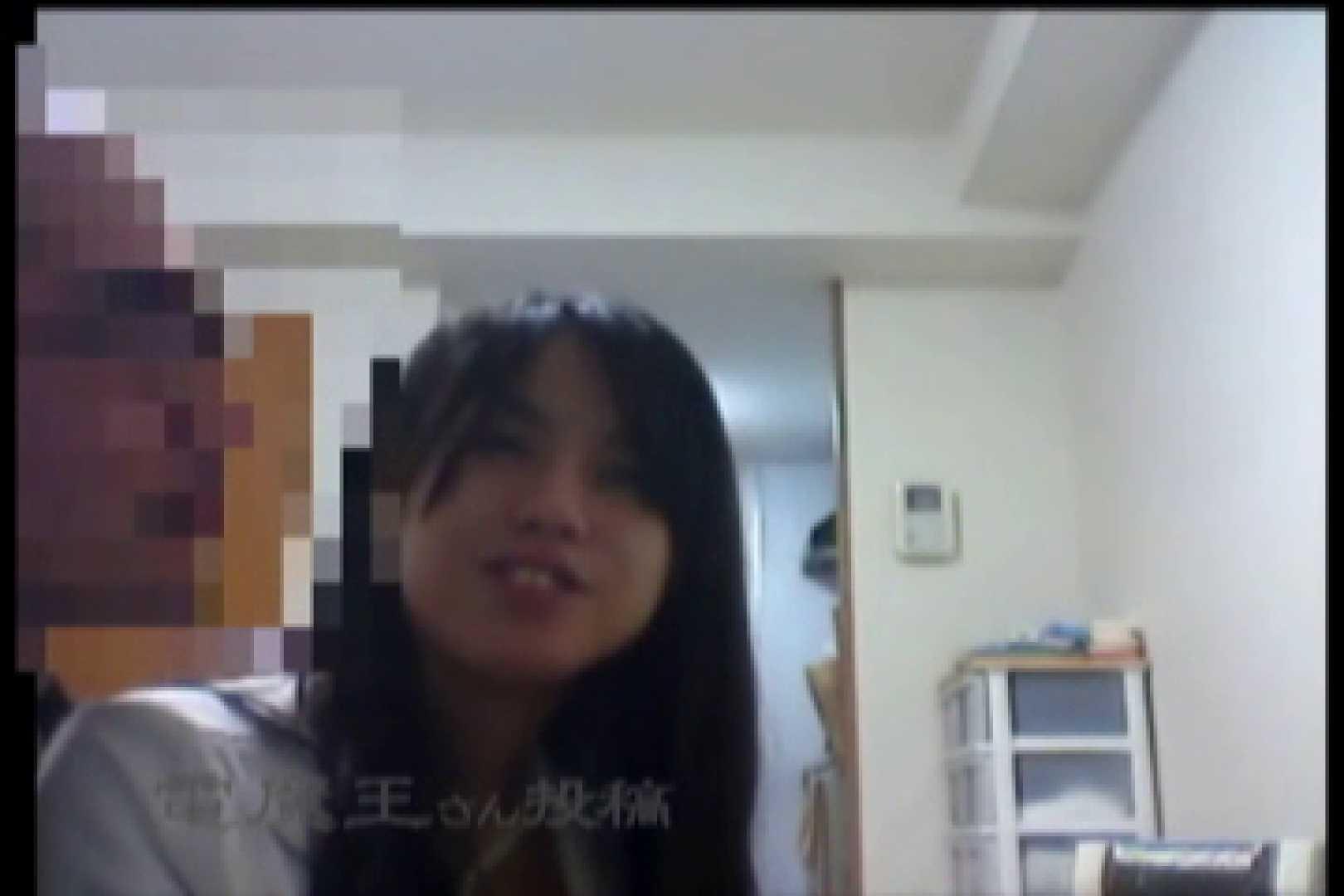 電魔王さんの「隠撮の部屋」ミーナ 0  110pic 73