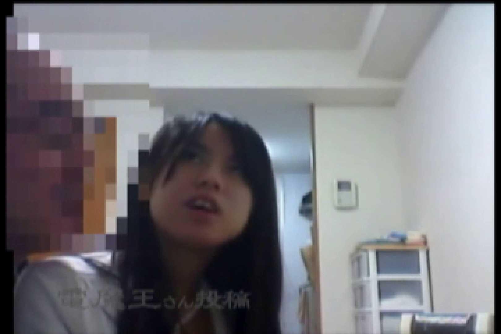 電魔王さんの「隠撮の部屋」ミーナ 0  110pic 74