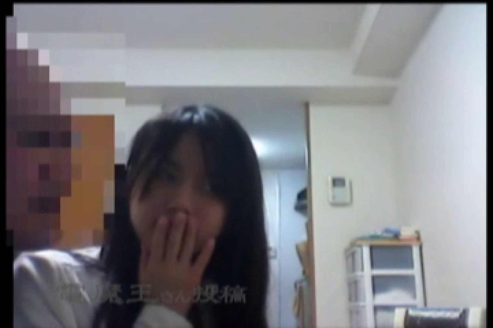 電魔王さんの「隠撮の部屋」ミーナ 0  110pic 79