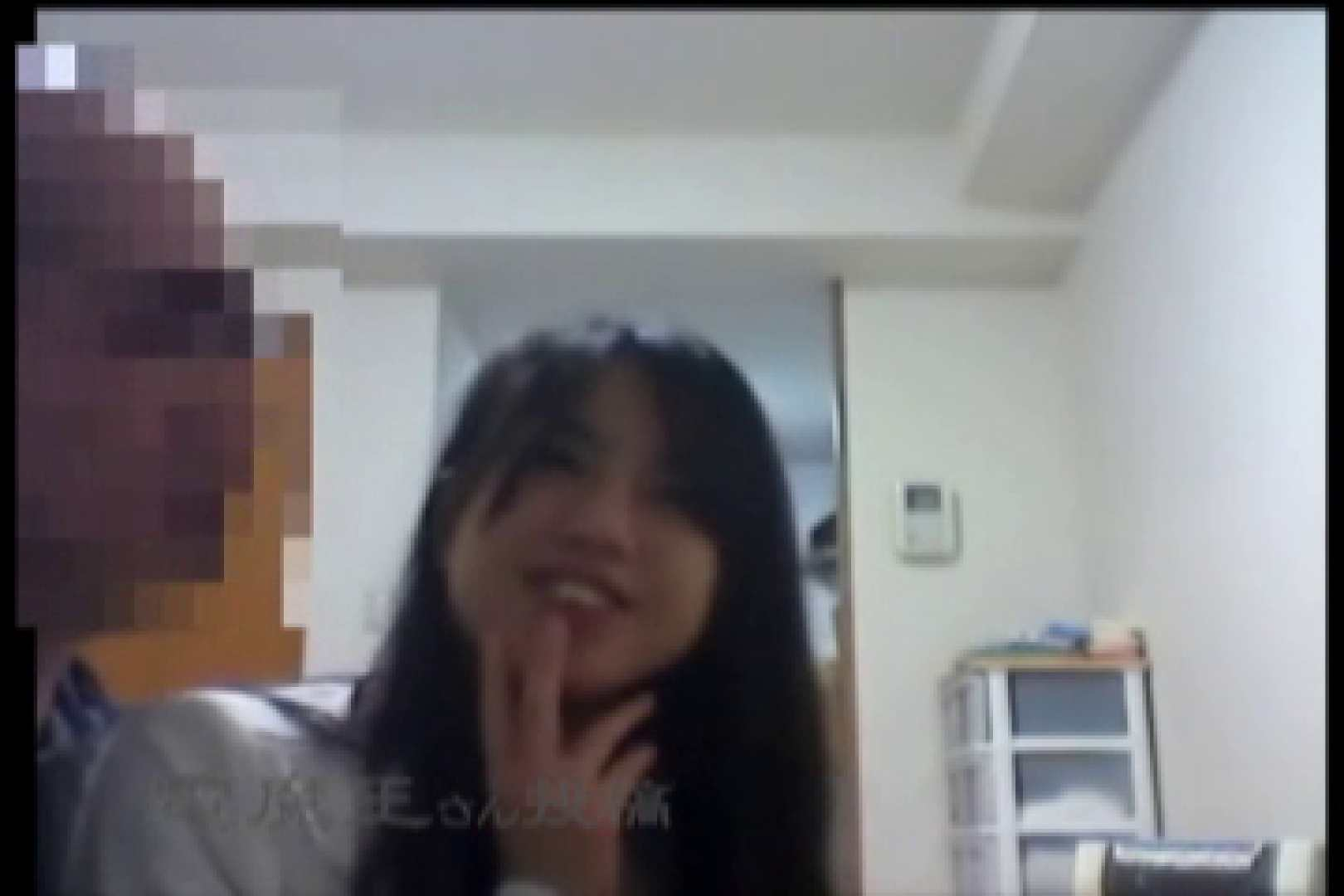 電魔王さんの「隠撮の部屋」ミーナ 0  110pic 81