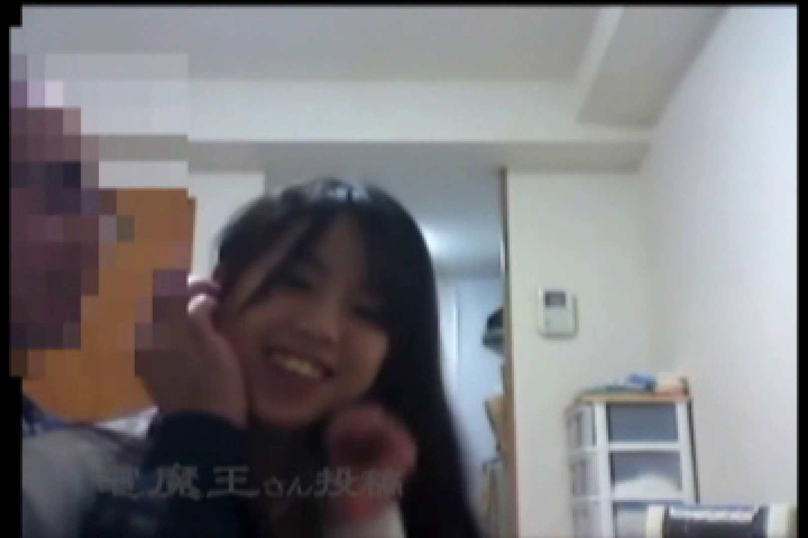 電魔王さんの「隠撮の部屋」ミーナ 0  110pic 83