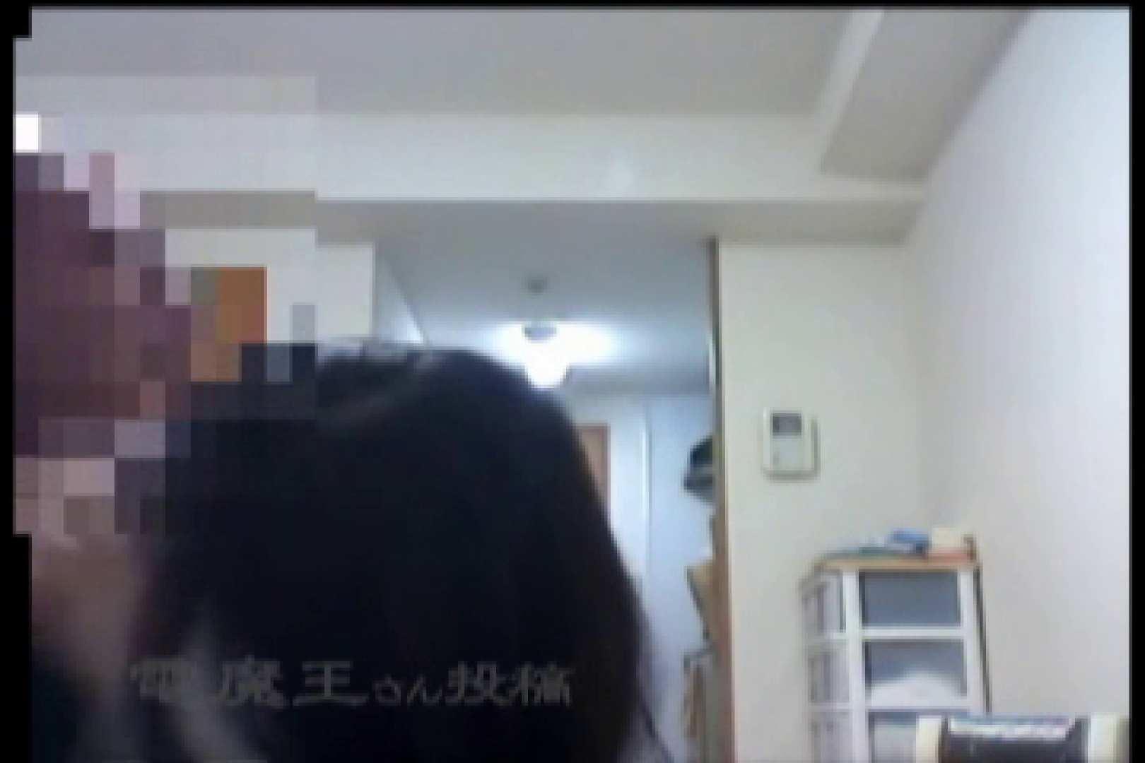電魔王さんの「隠撮の部屋」ミーナ 0  110pic 85