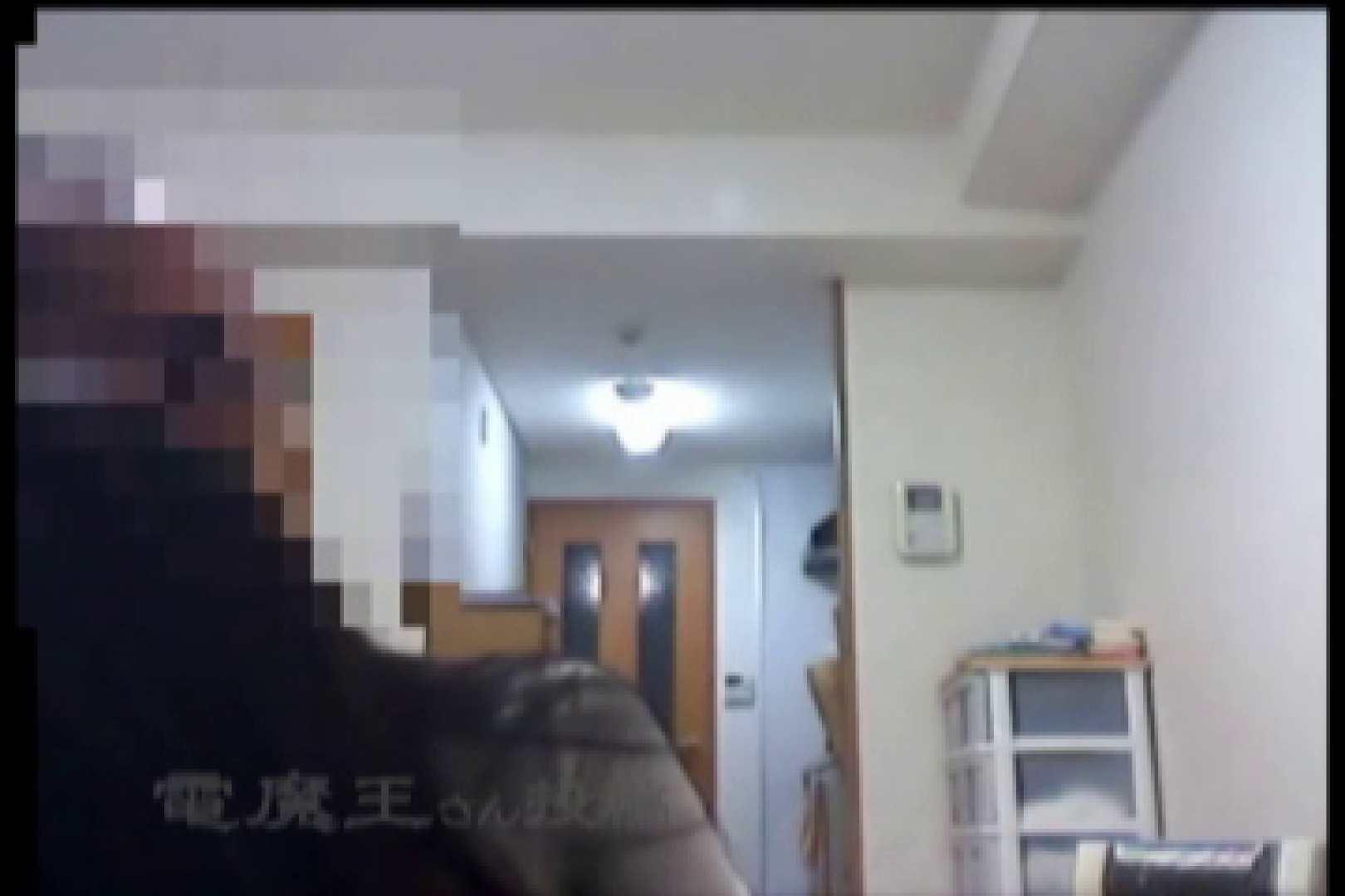 電魔王さんの「隠撮の部屋」ミーナ 0  110pic 86