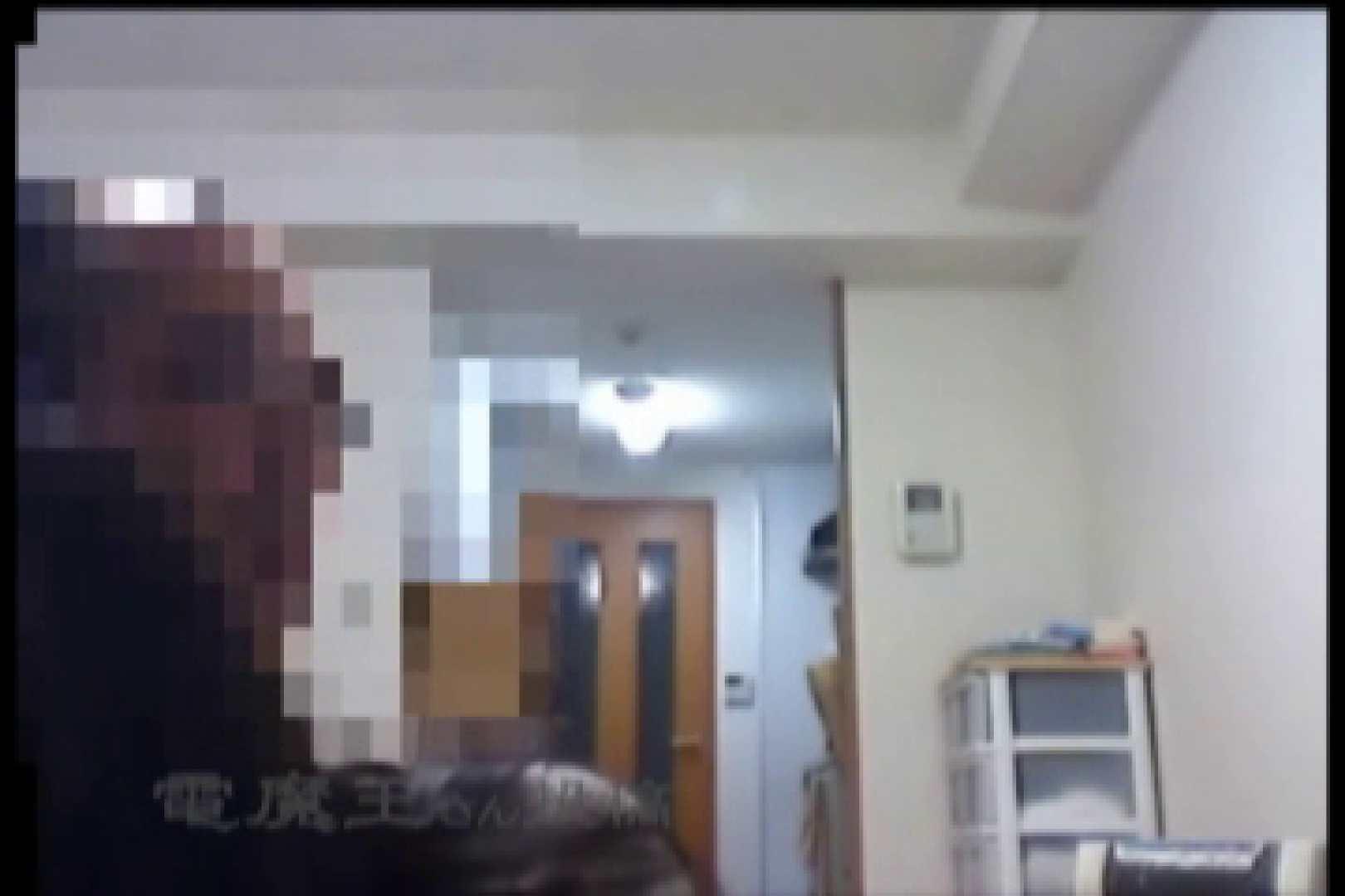 電魔王さんの「隠撮の部屋」ミーナ 0  110pic 91
