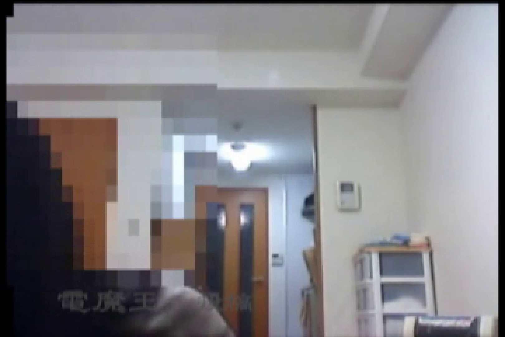 電魔王さんの「隠撮の部屋」ミーナ 0  110pic 92
