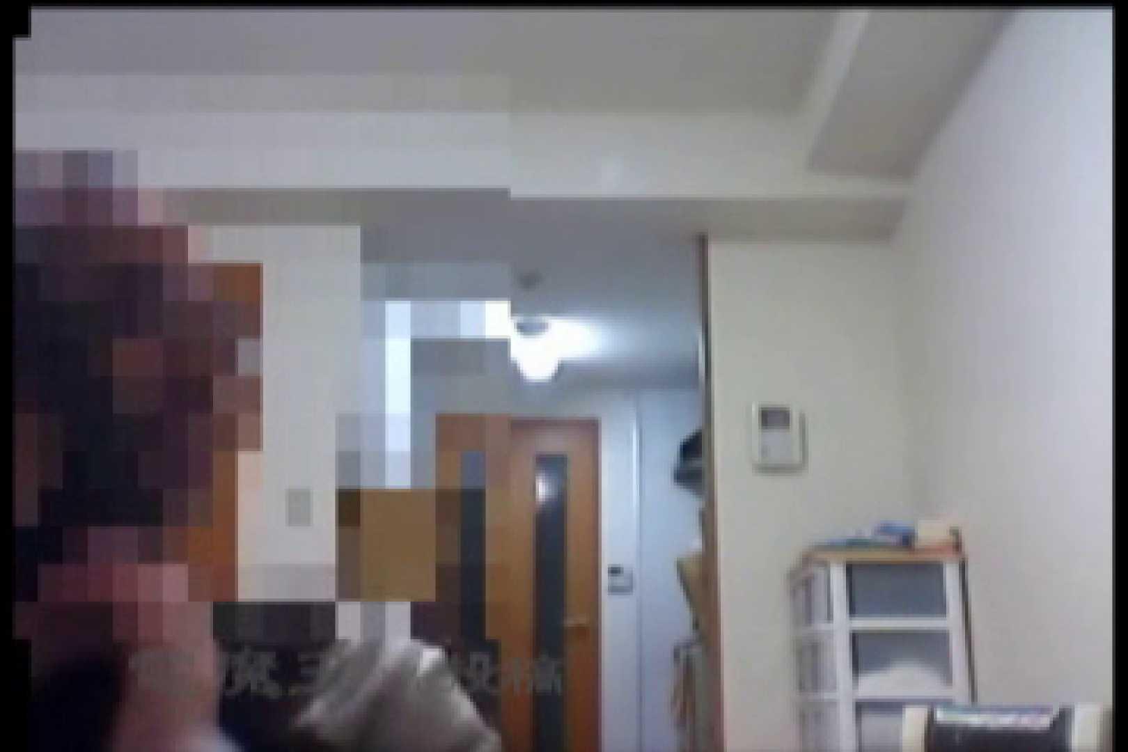電魔王さんの「隠撮の部屋」ミーナ 0  110pic 93