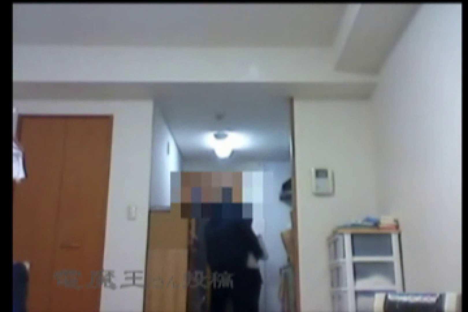 電魔王さんの「隠撮の部屋」ミーナ 0  110pic 110