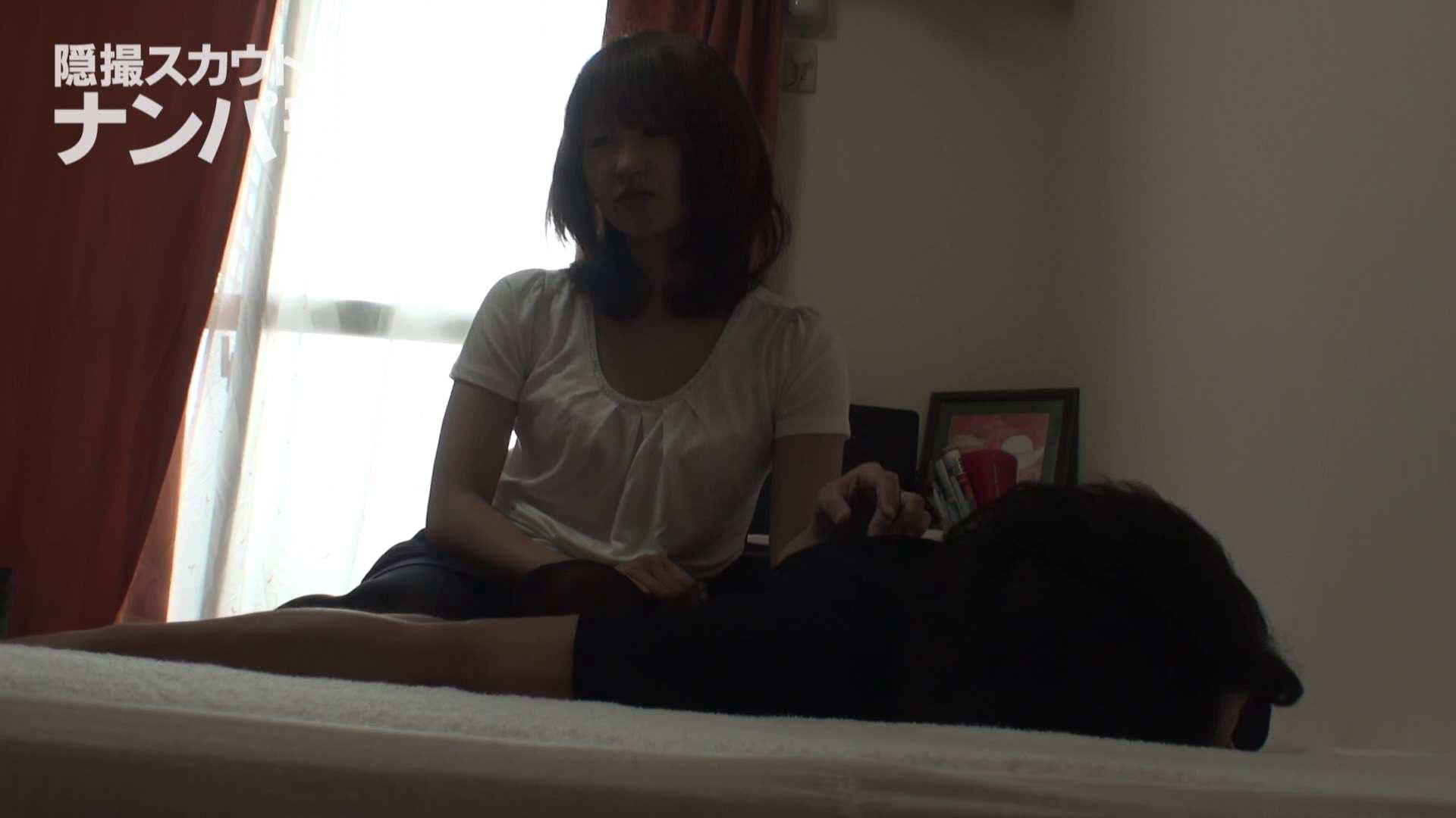 隠撮スカウトマンのナンパ部屋~風俗デビュー前のつまみ食い~ siivol.2 ナンパ  80pic 10