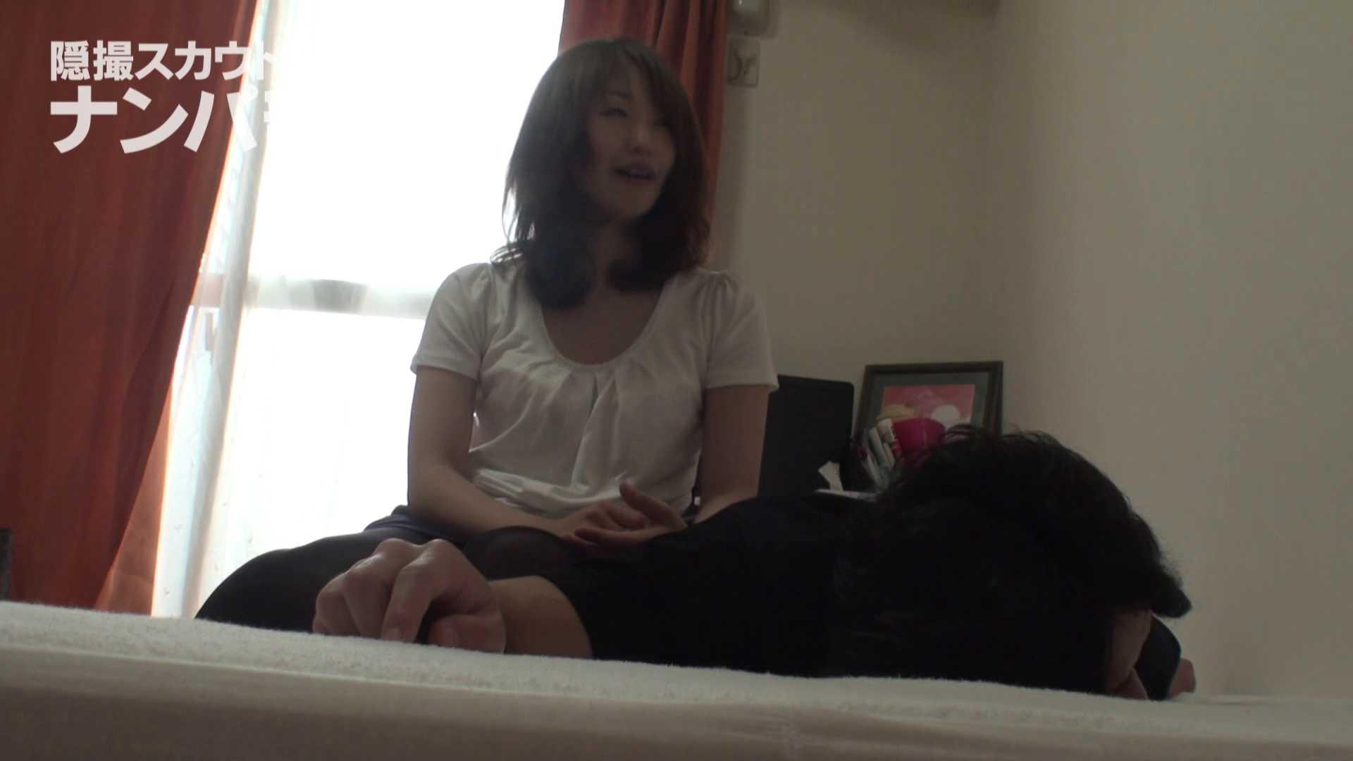 隠撮スカウトマンのナンパ部屋~風俗デビュー前のつまみ食い~ siivol.2 ナンパ  80pic 12