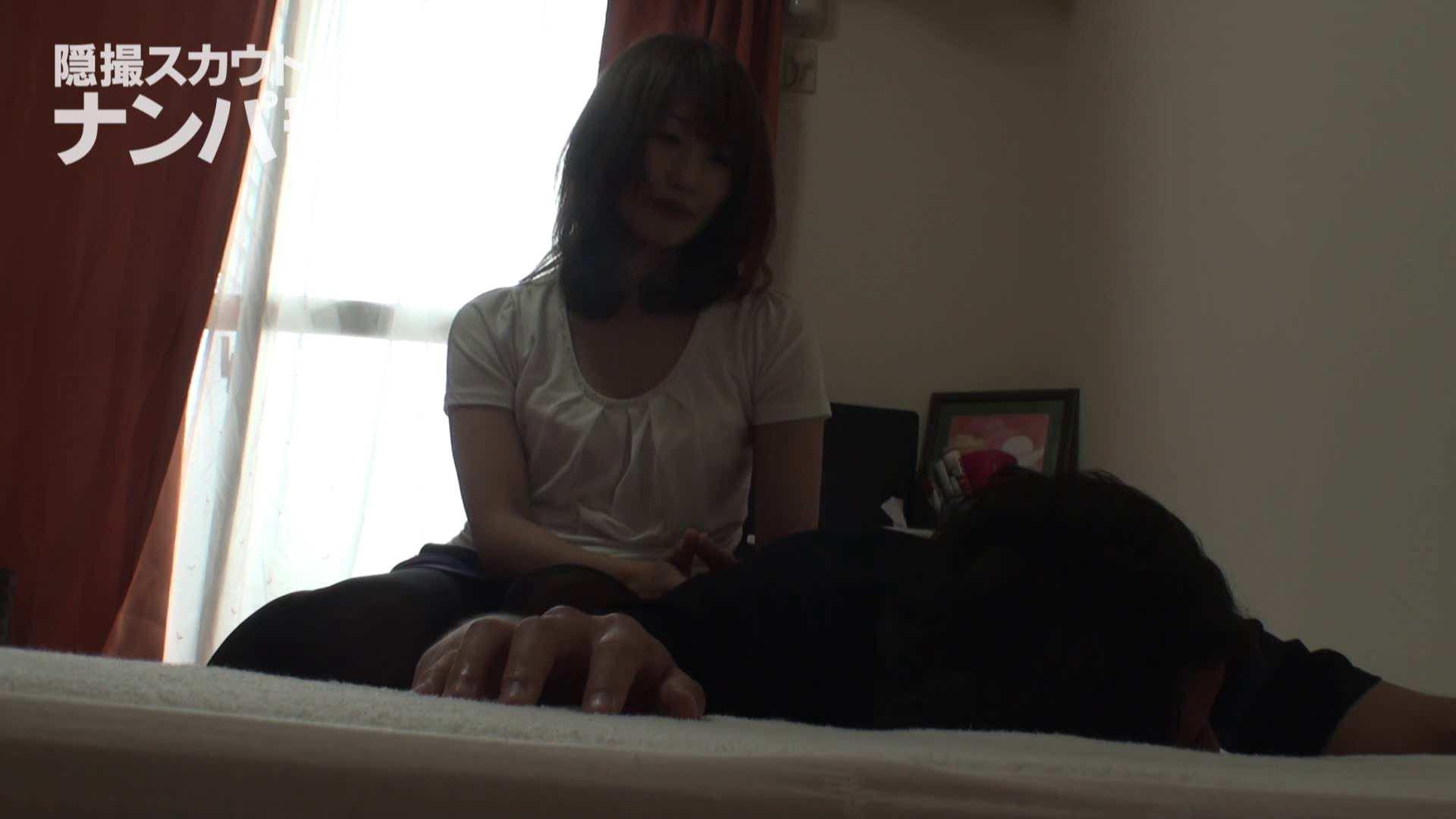 隠撮スカウトマンのナンパ部屋~風俗デビュー前のつまみ食い~ siivol.2 ナンパ  80pic 14