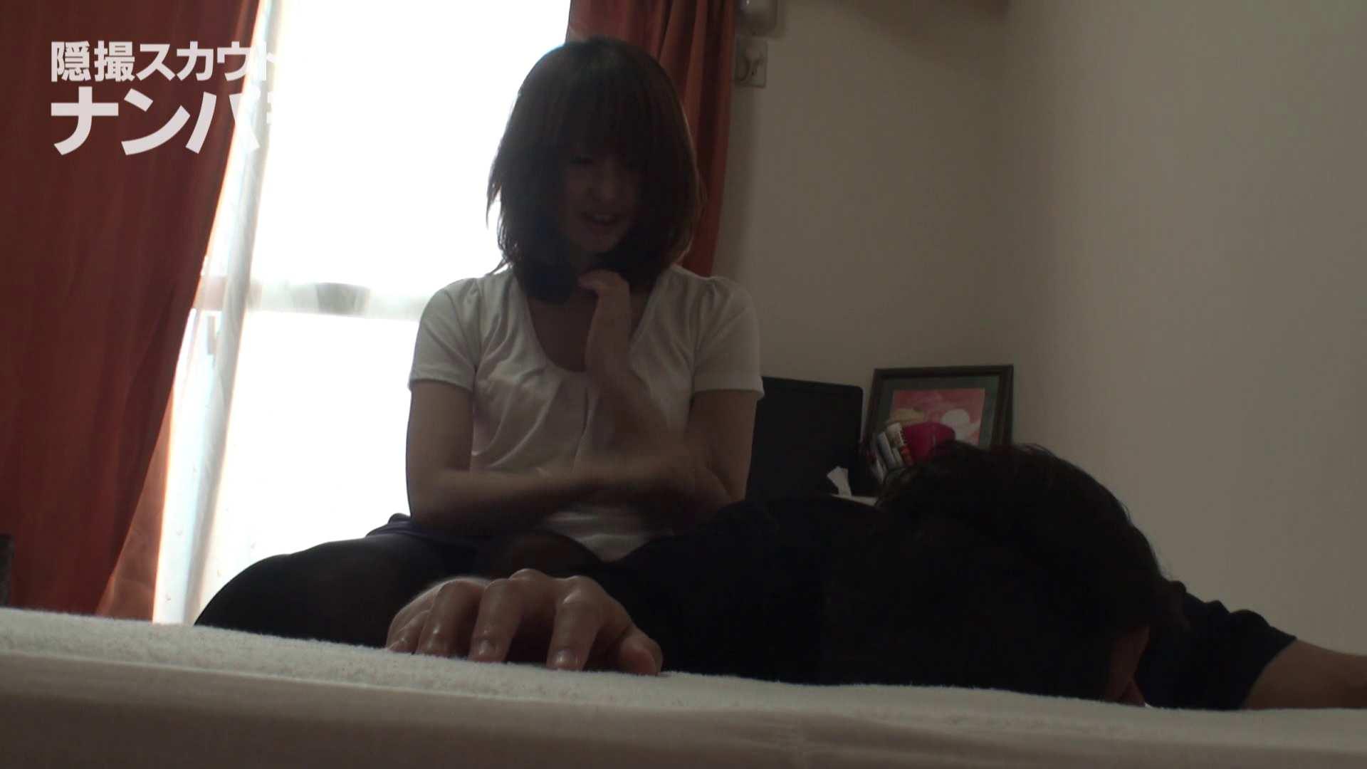 隠撮スカウトマンのナンパ部屋~風俗デビュー前のつまみ食い~ siivol.2 ナンパ  80pic 15