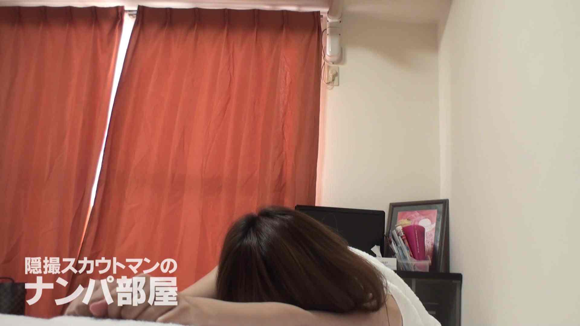 隠撮スカウトマンのナンパ部屋~風俗デビュー前のつまみ食い~ siivol.2 ナンパ  80pic 36