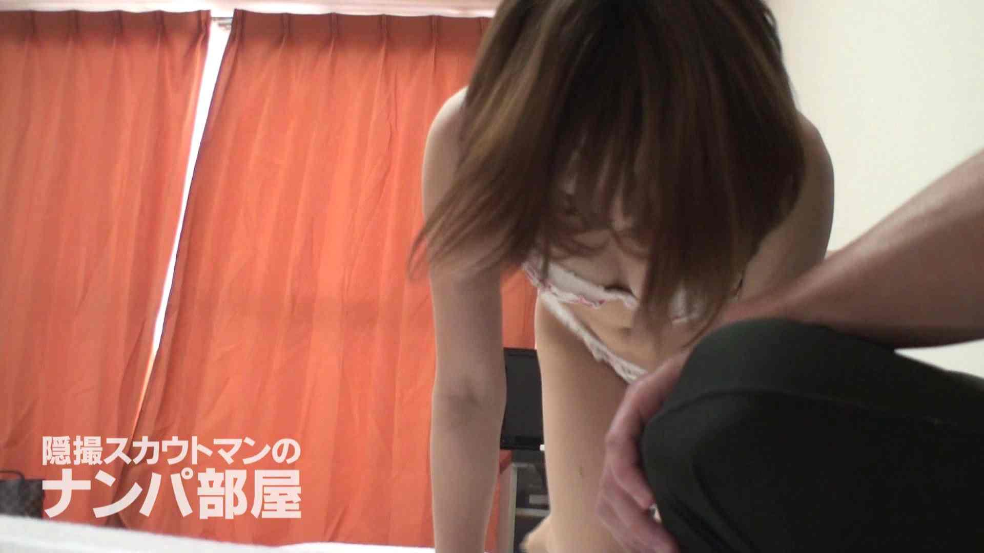 隠撮スカウトマンのナンパ部屋~風俗デビュー前のつまみ食い~ siivol.2 ナンパ  80pic 44